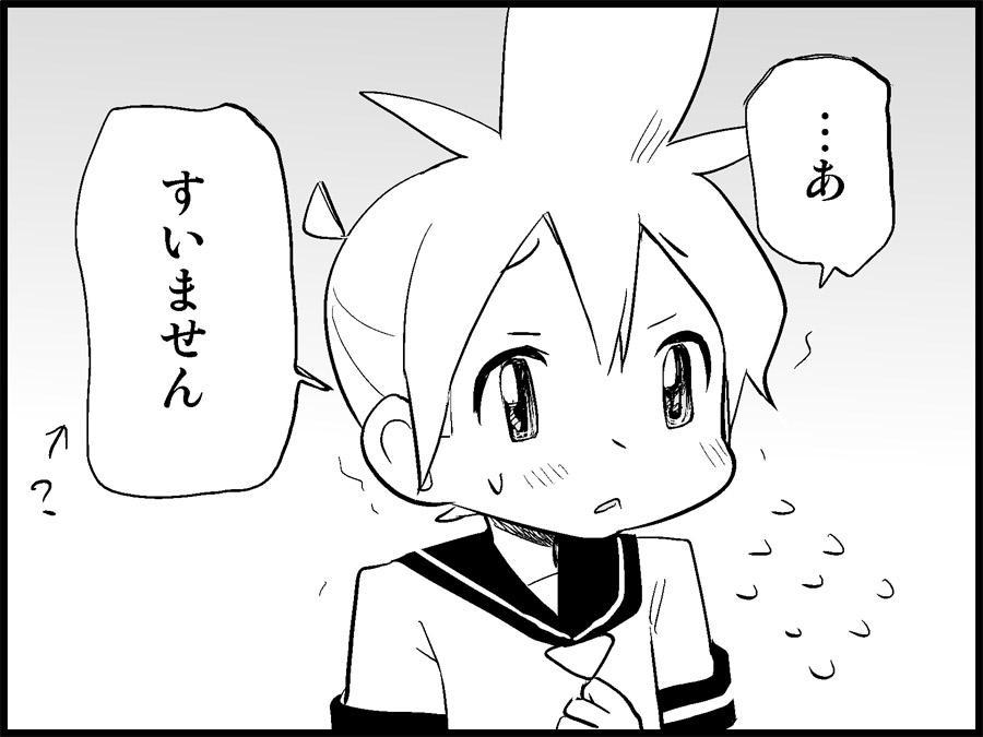 Miku Miku Reaction 71-115 25