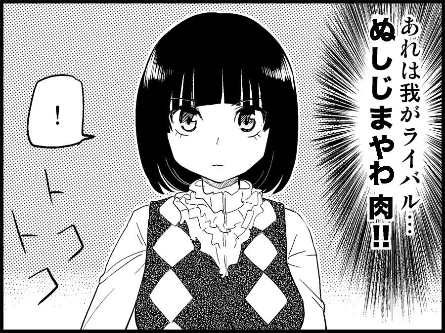 Miku Miku Reaction 71-115 67