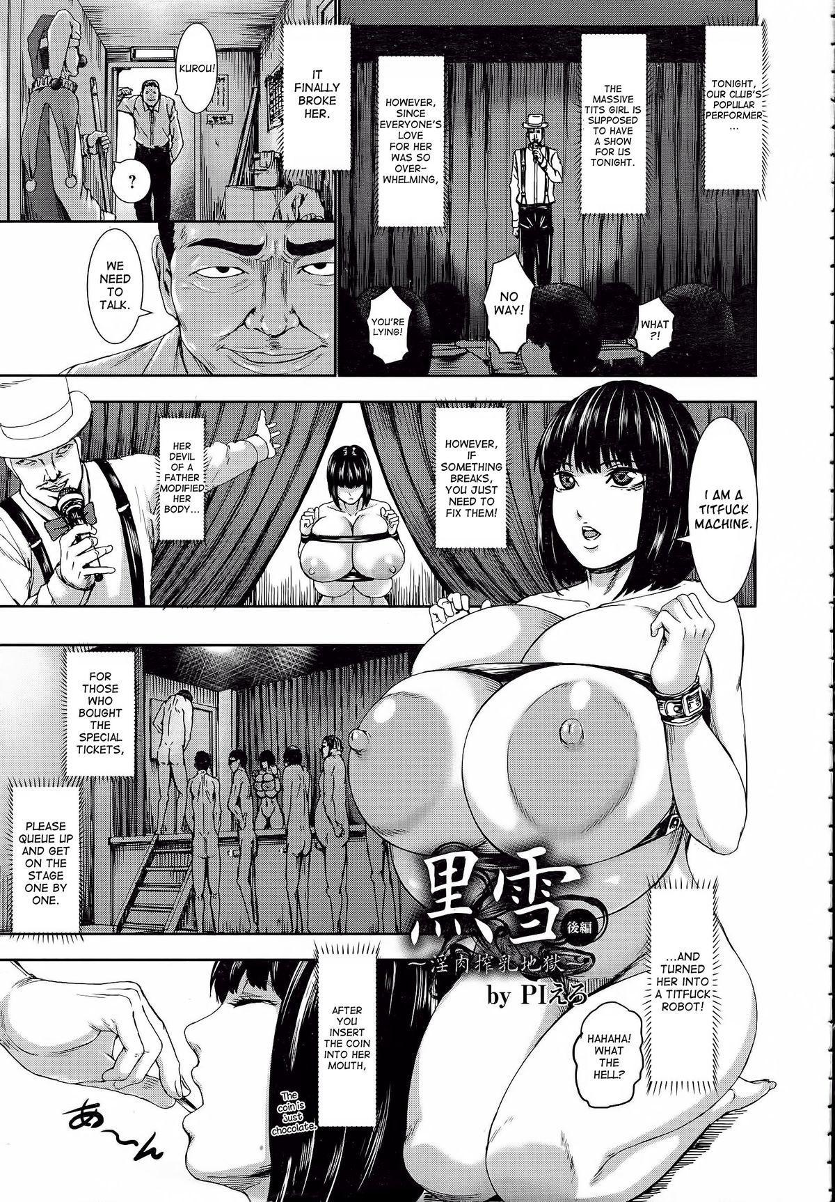 [PIero] Kuroyuki ~Inniku Sakunyuu Jigoku~ Kouhen | Black Snow ~The Depraved Cow-milking Hell~ part 2 (ANGEL Club 2015-05) [English] [desudesu] 0