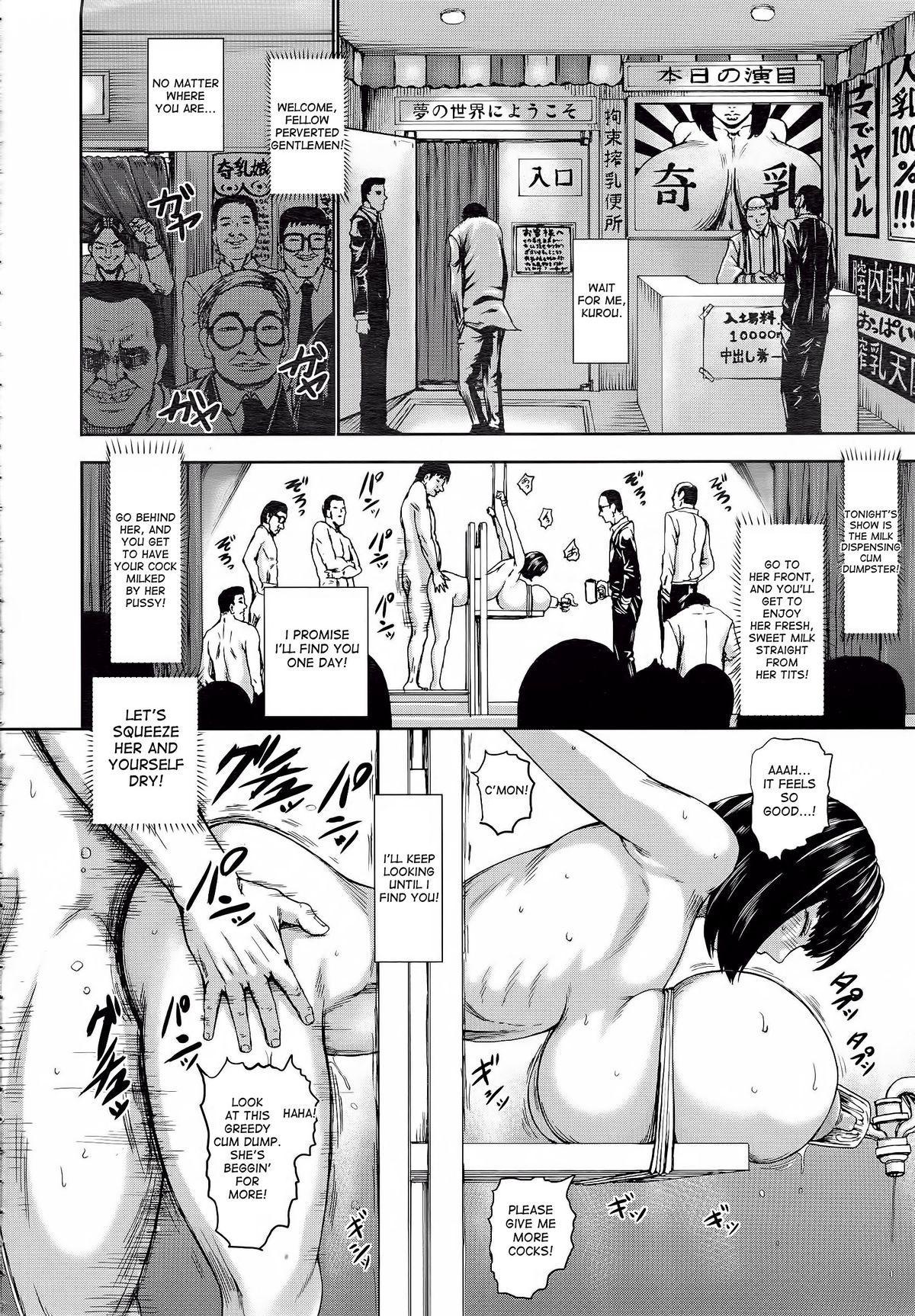 [PIero] Kuroyuki ~Inniku Sakunyuu Jigoku~ Kouhen | Black Snow ~The Depraved Cow-milking Hell~ part 2 (ANGEL Club 2015-05) [English] [desudesu] 9
