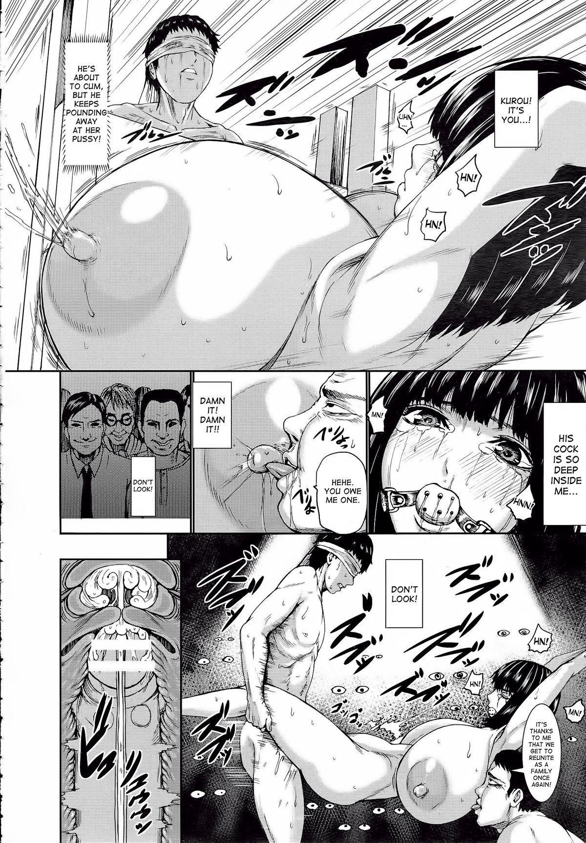 [PIero] Kuroyuki ~Inniku Sakunyuu Jigoku~ Kouhen | Black Snow ~The Depraved Cow-milking Hell~ part 2 (ANGEL Club 2015-05) [English] [desudesu] 17