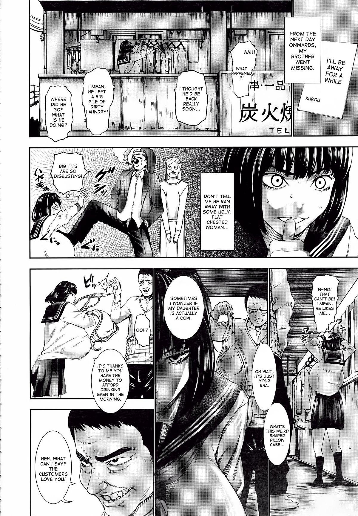 [PIero] Kuroyuki ~Inniku Sakunyuu Jigoku~ Kouhen | Black Snow ~The Depraved Cow-milking Hell~ part 2 (ANGEL Club 2015-05) [English] [desudesu] 5