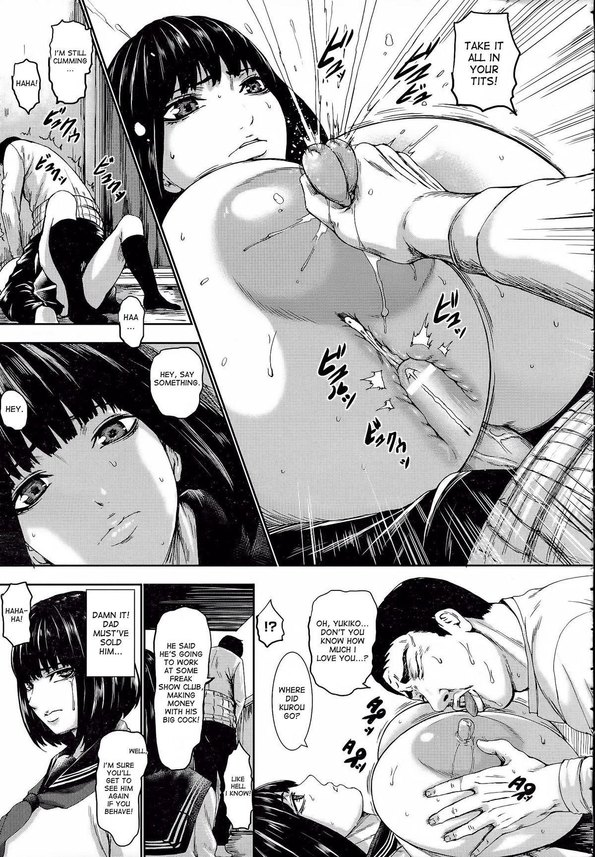 [PIero] Kuroyuki ~Inniku Sakunyuu Jigoku~ Kouhen | Black Snow ~The Depraved Cow-milking Hell~ part 2 (ANGEL Club 2015-05) [English] [desudesu] 8