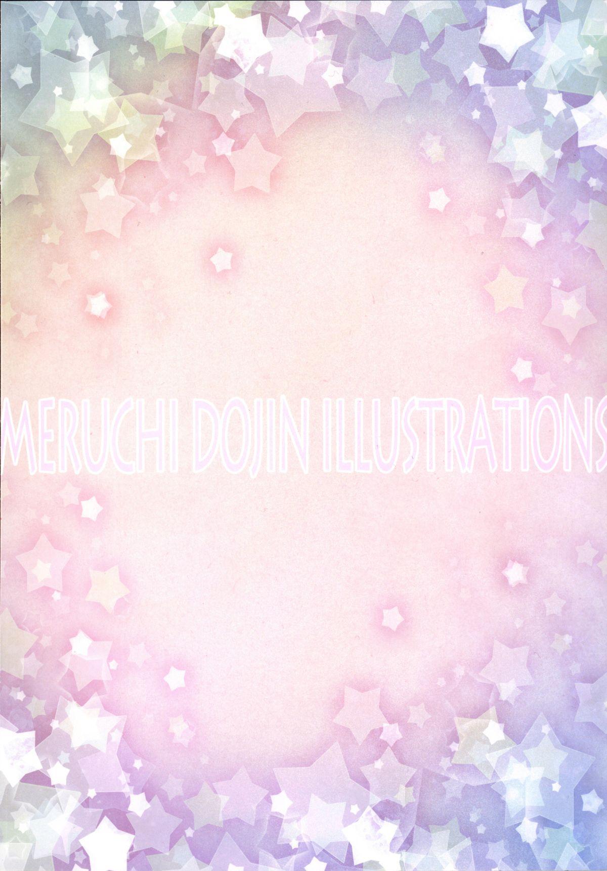 MERUCHI DOJIN ILLUSTRATIONS 49