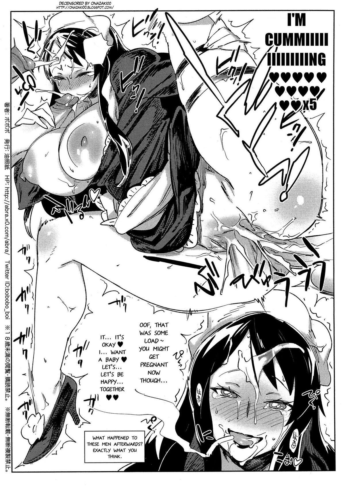 C83 Kaijou Gentei Orihon Baby 5-san wa Yarasero to Tanomeba Kotowarenai Seikaku. 3