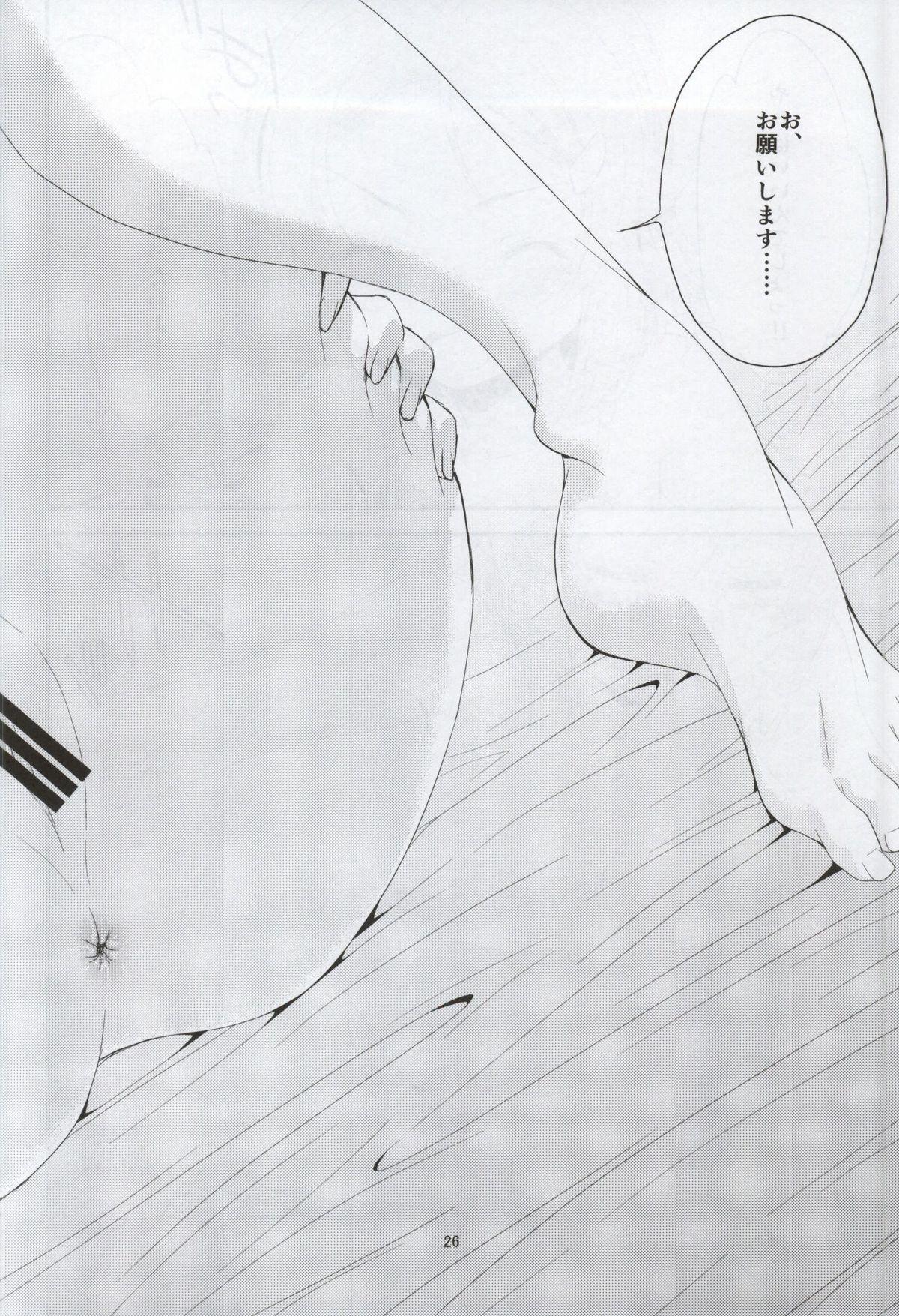 SOTO AHONA ONNASUKI 23
