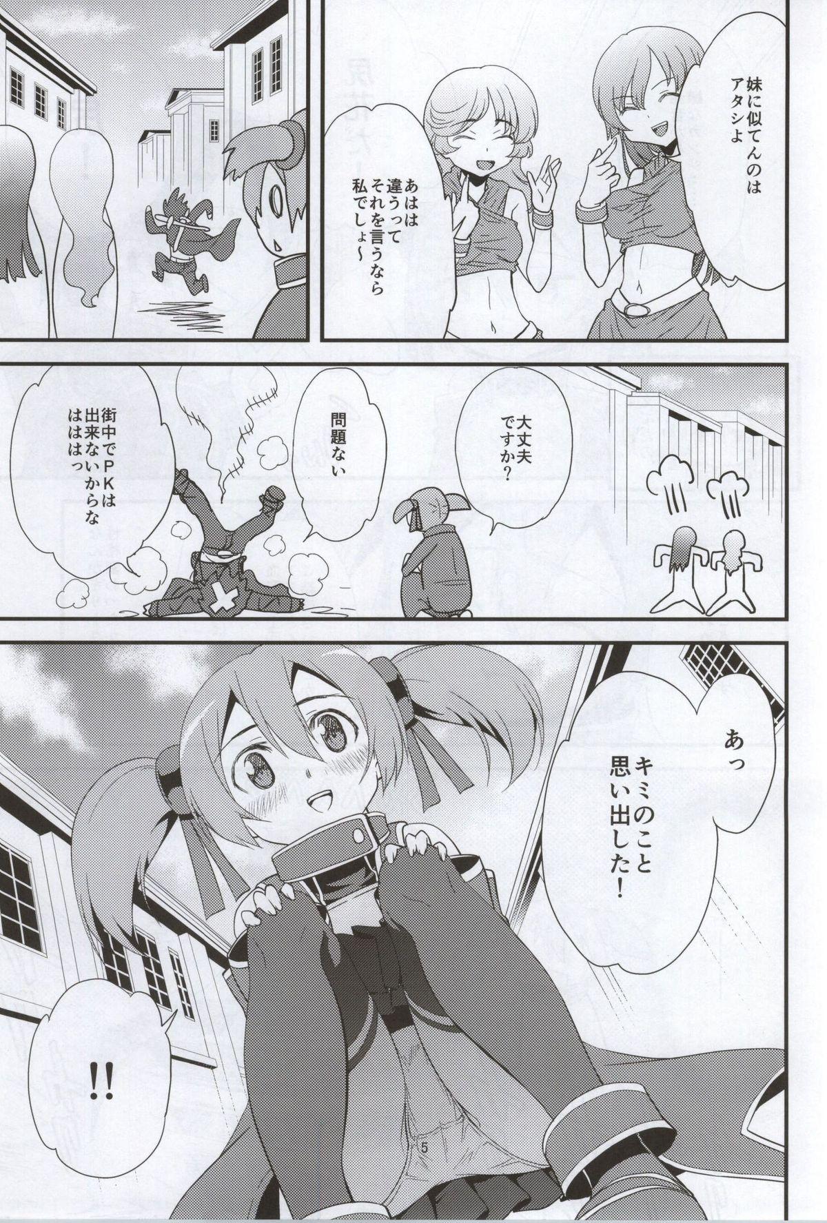 SOTO AHONA ONNASUKI 2