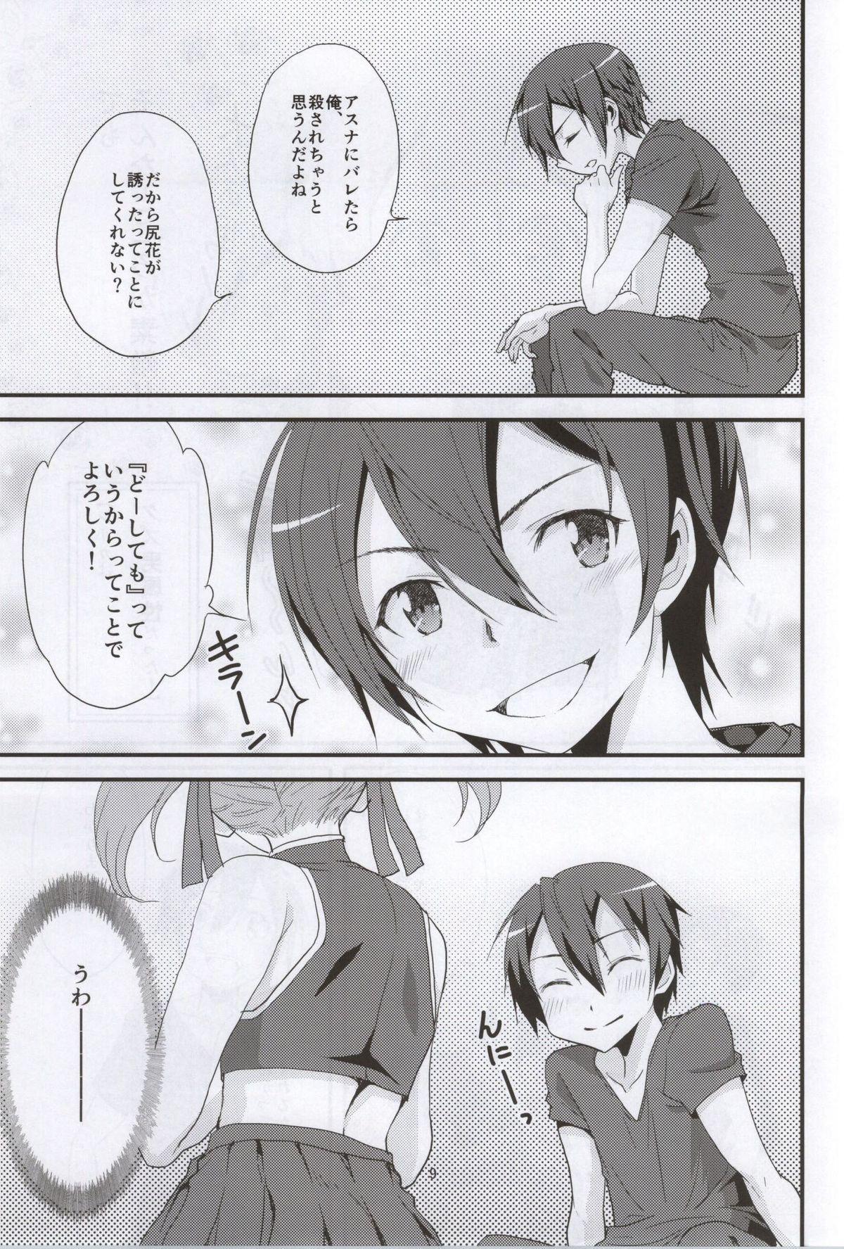 SOTO AHONA ONNASUKI 6