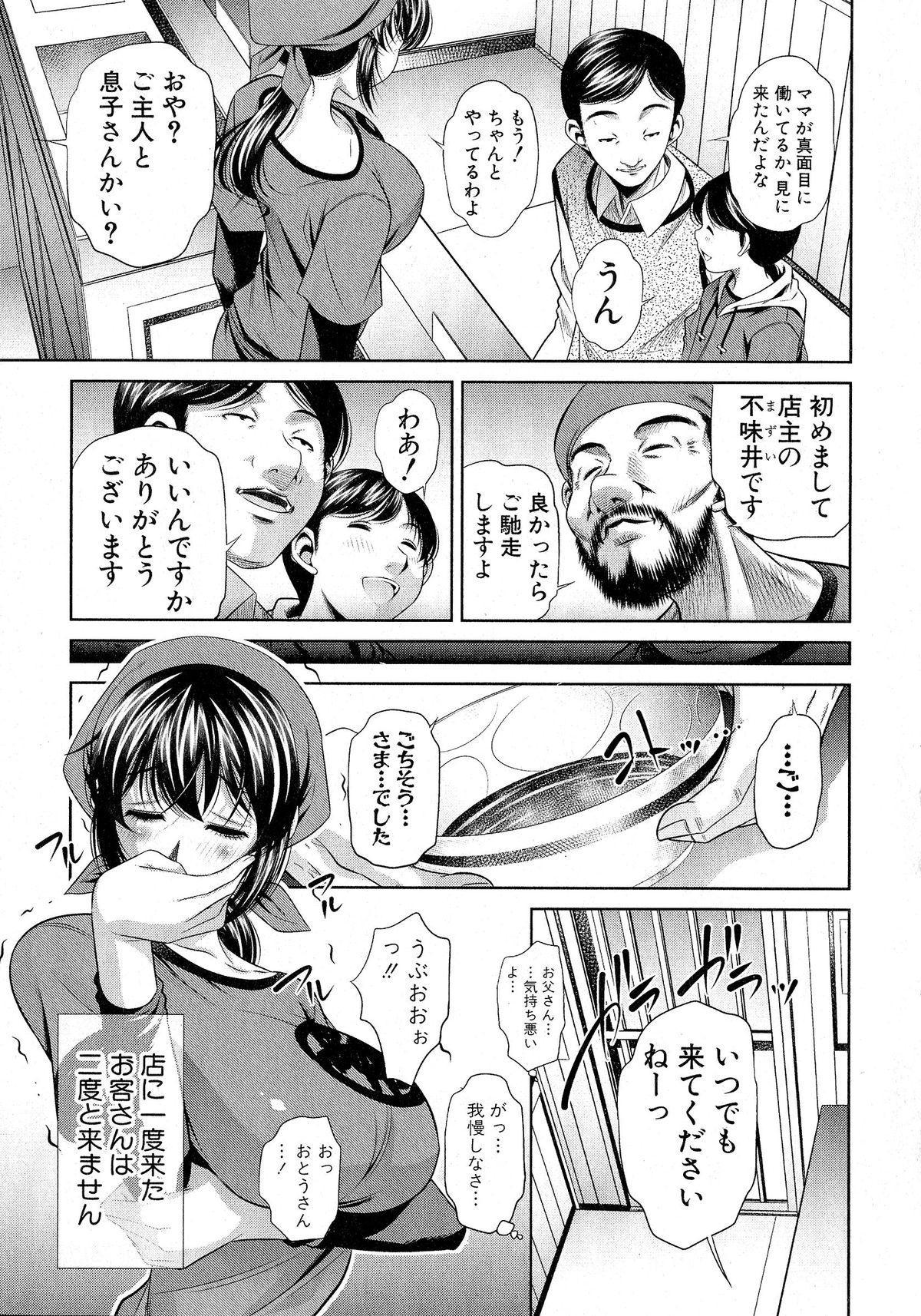 Comic Shingeki 2015-06 99