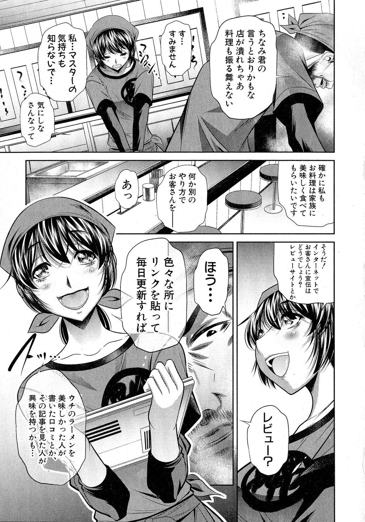 Comic Shingeki 2015-06 101