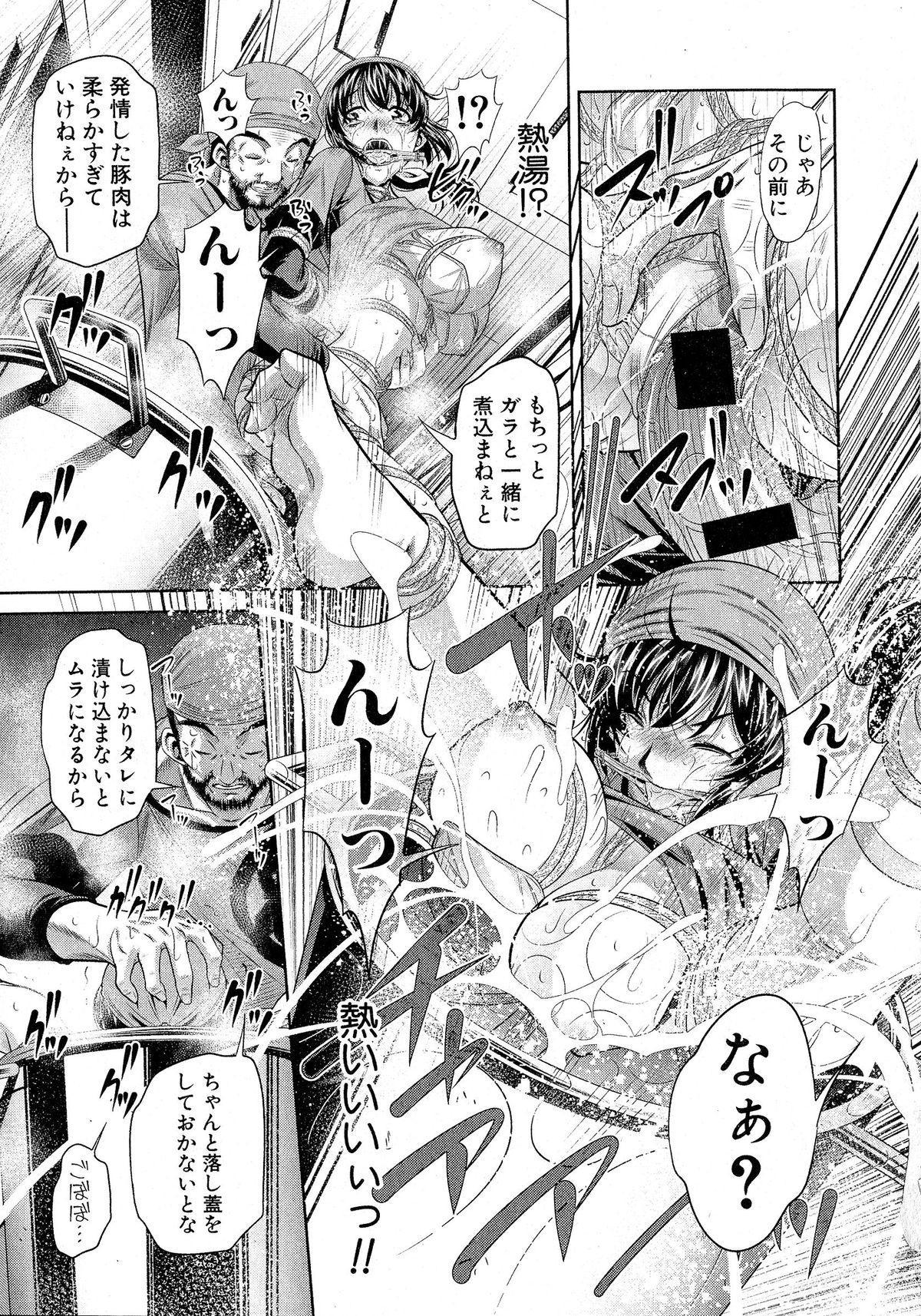 Comic Shingeki 2015-06 113