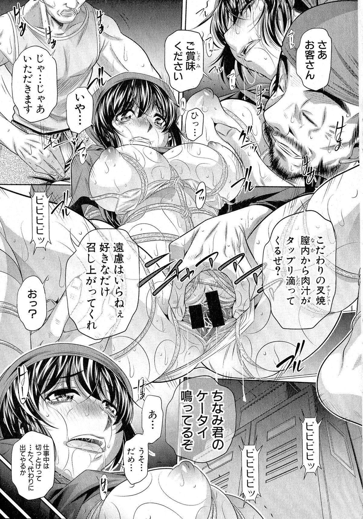 Comic Shingeki 2015-06 115