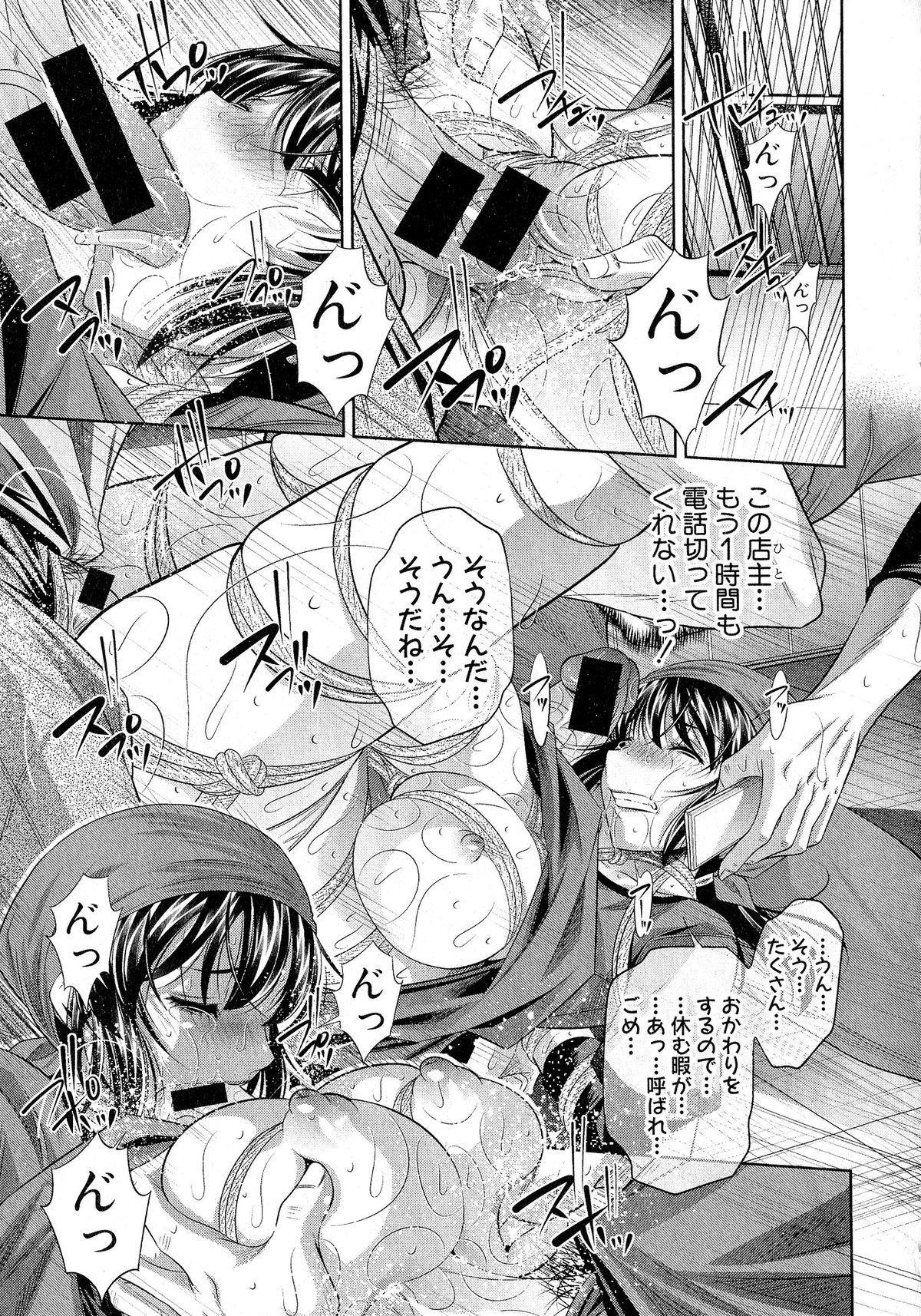 Comic Shingeki 2015-06 117