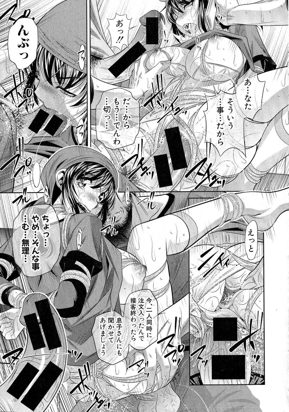 Comic Shingeki 2015-06 119