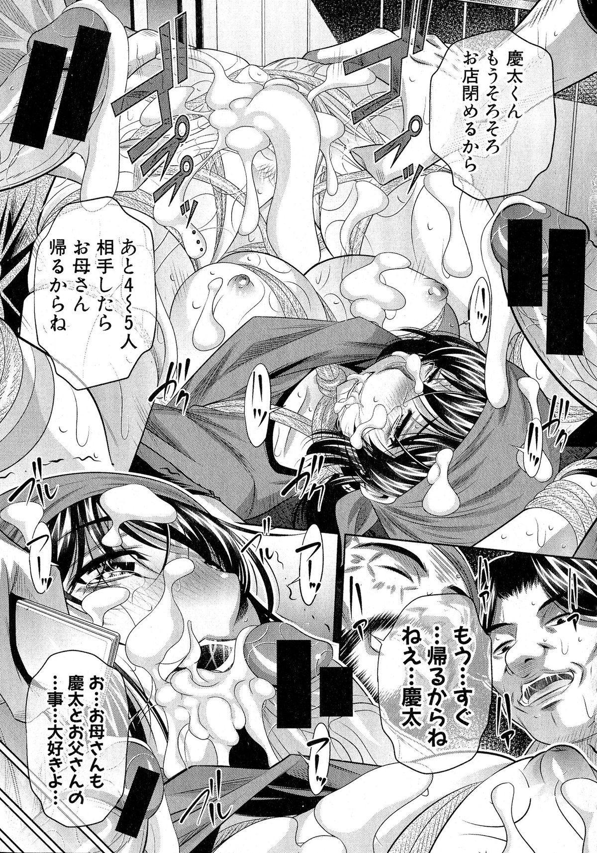 Comic Shingeki 2015-06 123