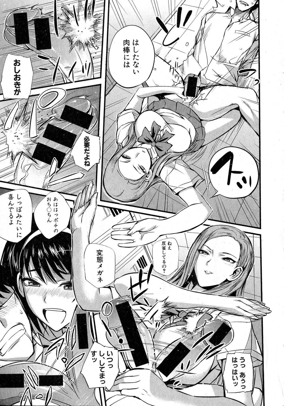 Comic Shingeki 2015-06 177