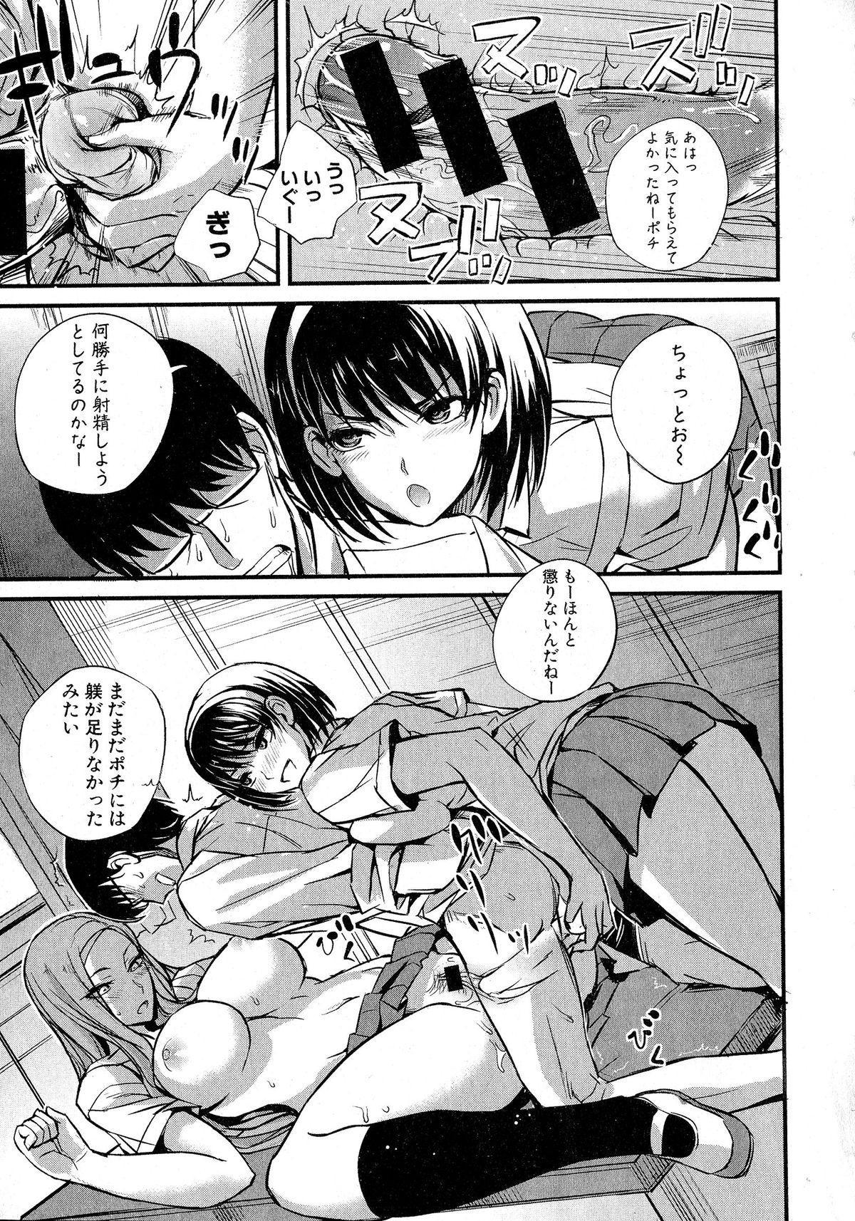 Comic Shingeki 2015-06 181