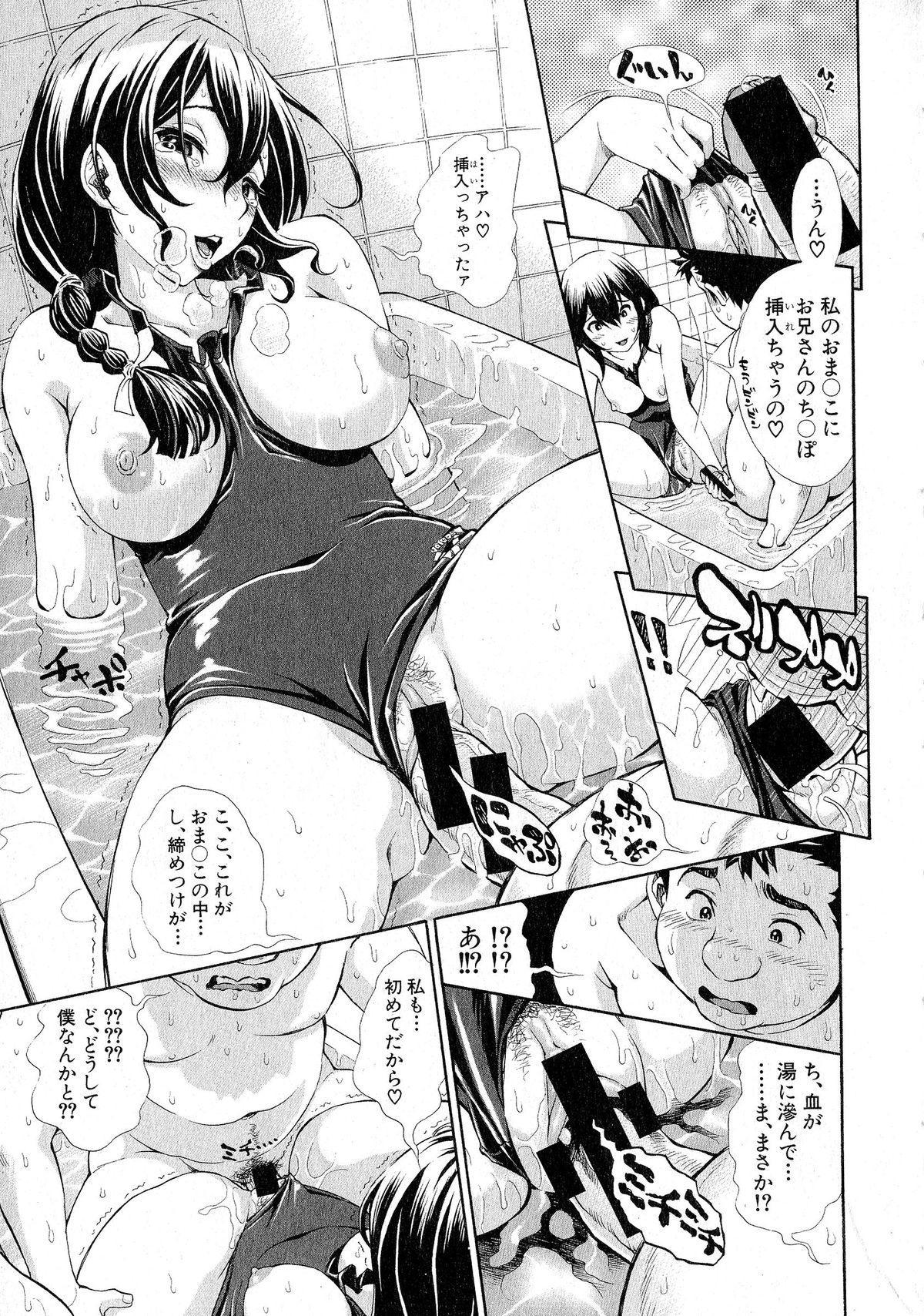 Comic Shingeki 2015-06 241