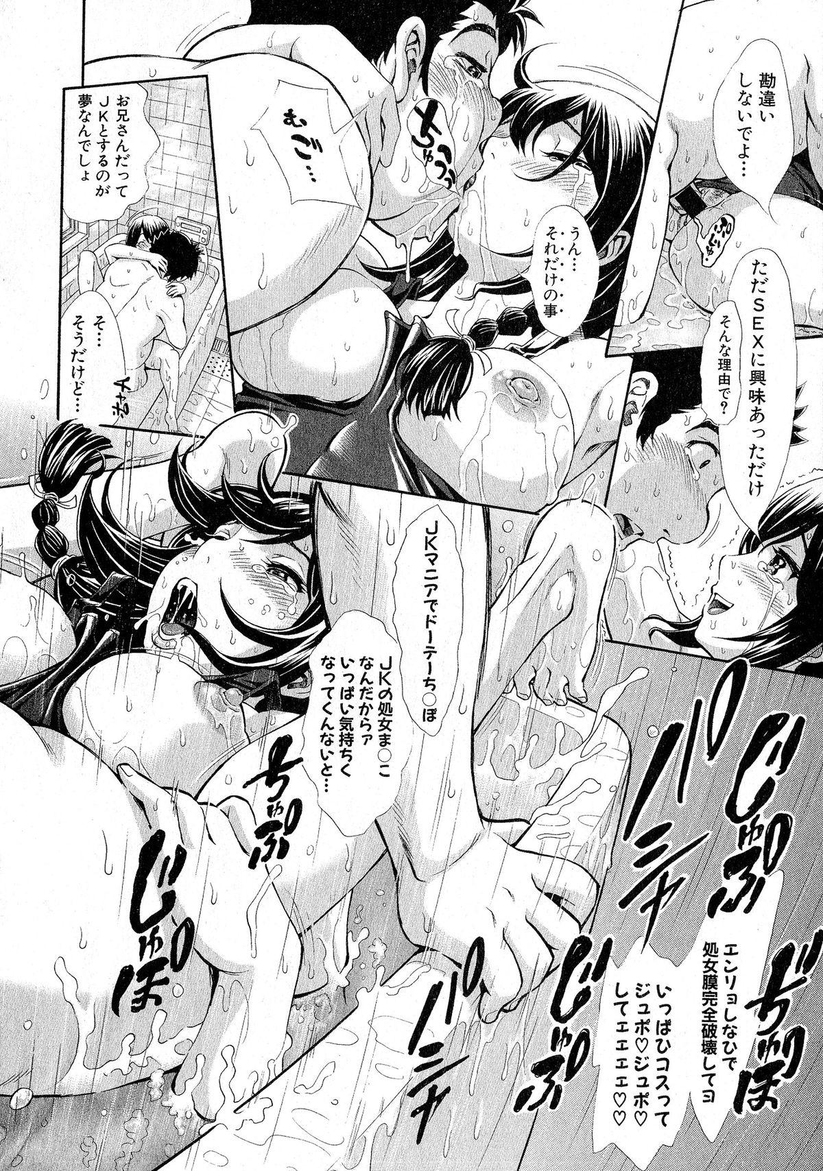 Comic Shingeki 2015-06 242