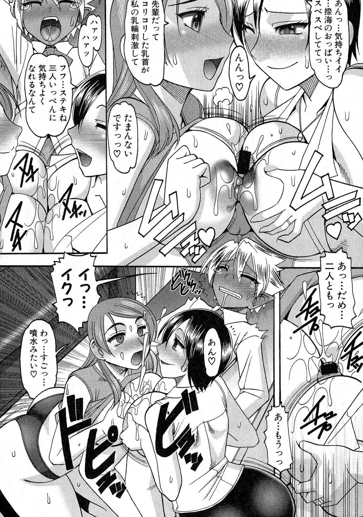 Comic Shingeki 2015-06 256