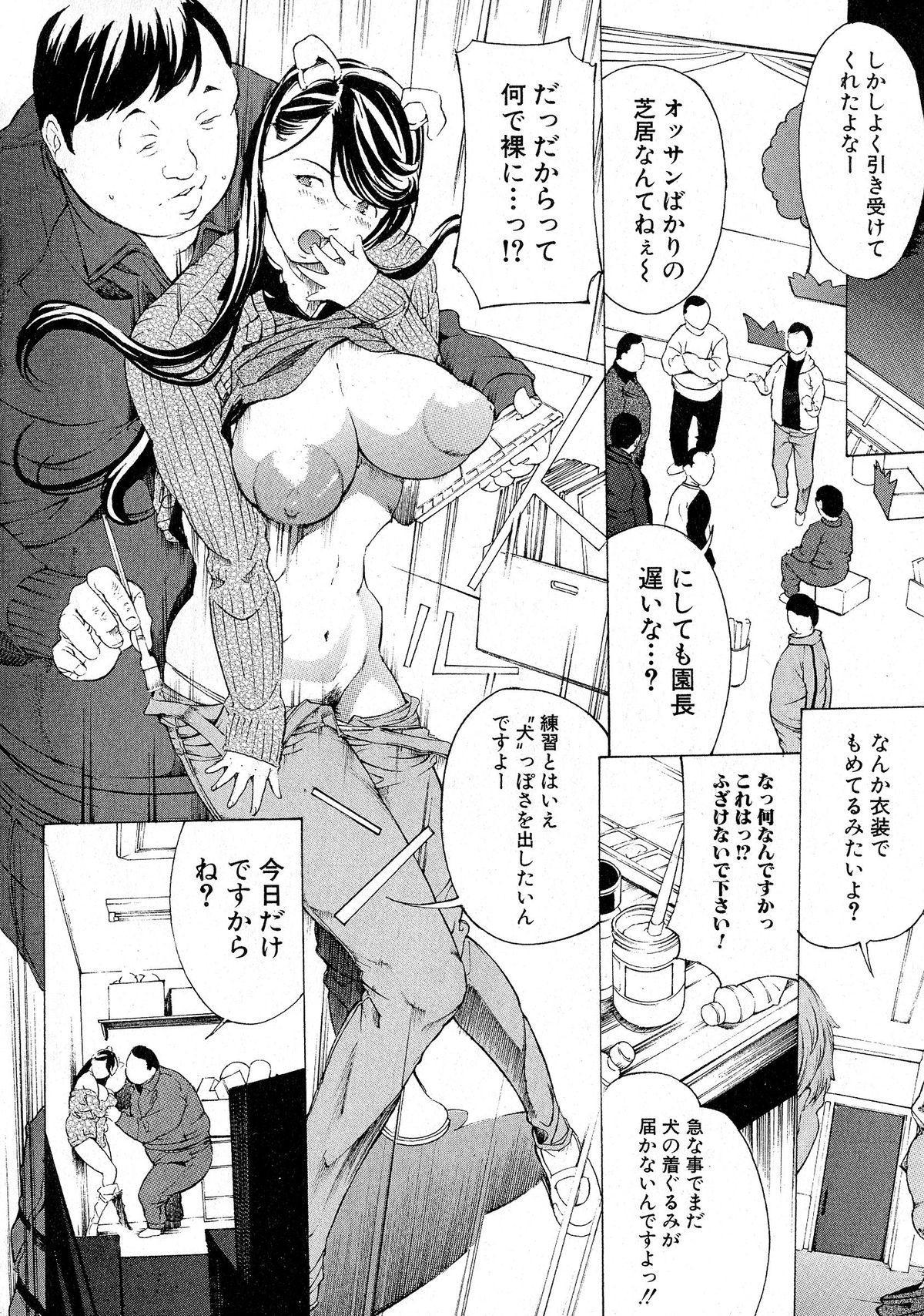 Comic Shingeki 2015-06 328