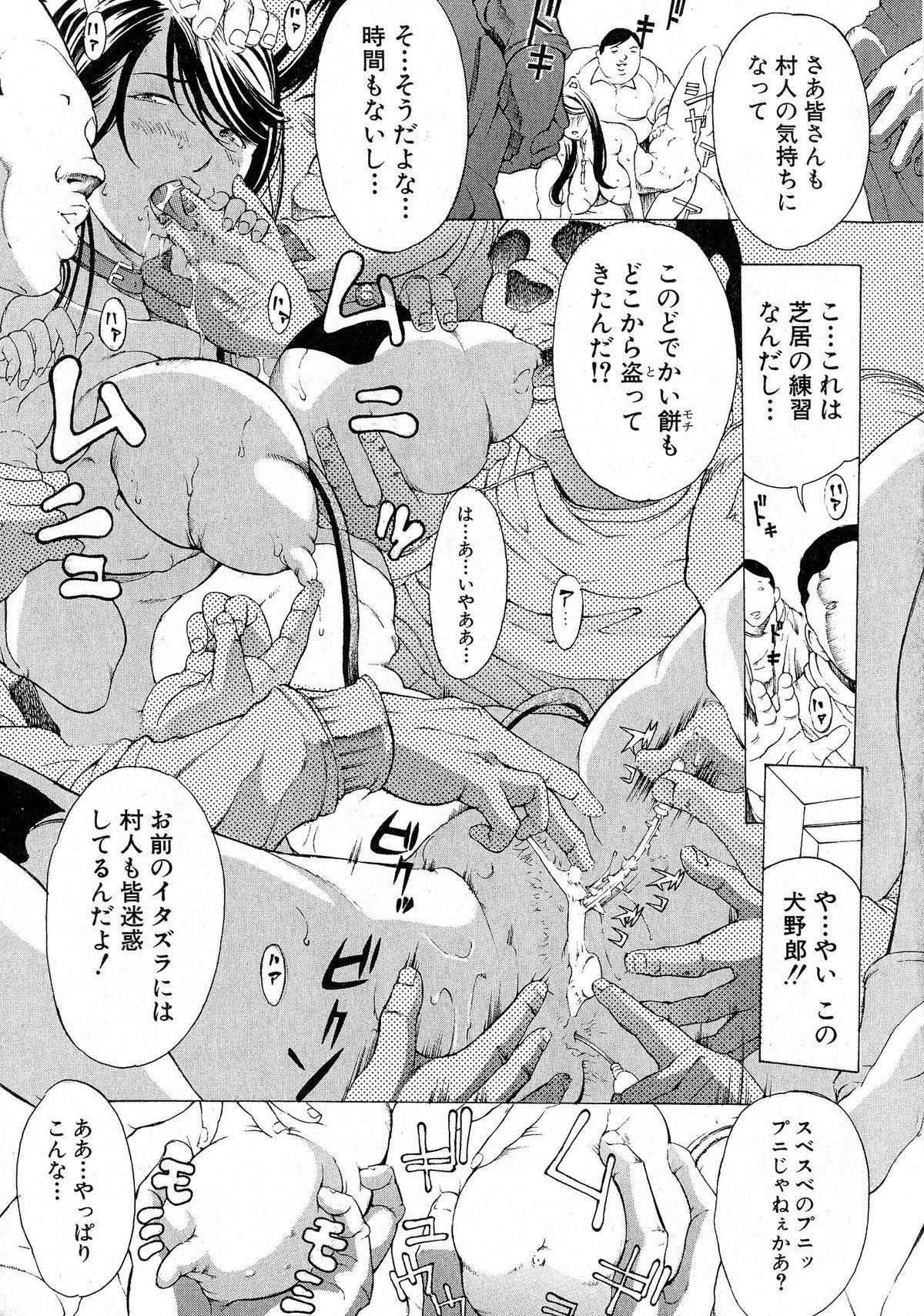 Comic Shingeki 2015-06 333