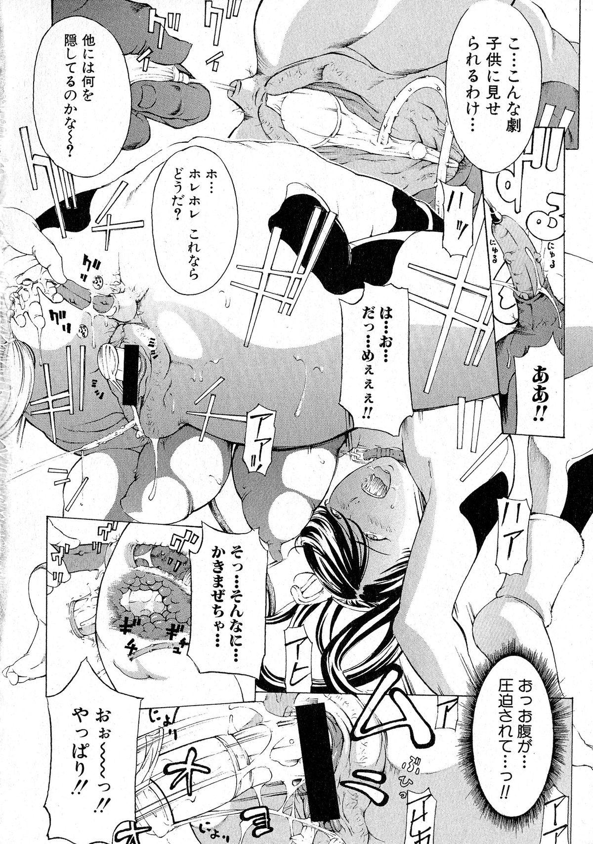 Comic Shingeki 2015-06 334