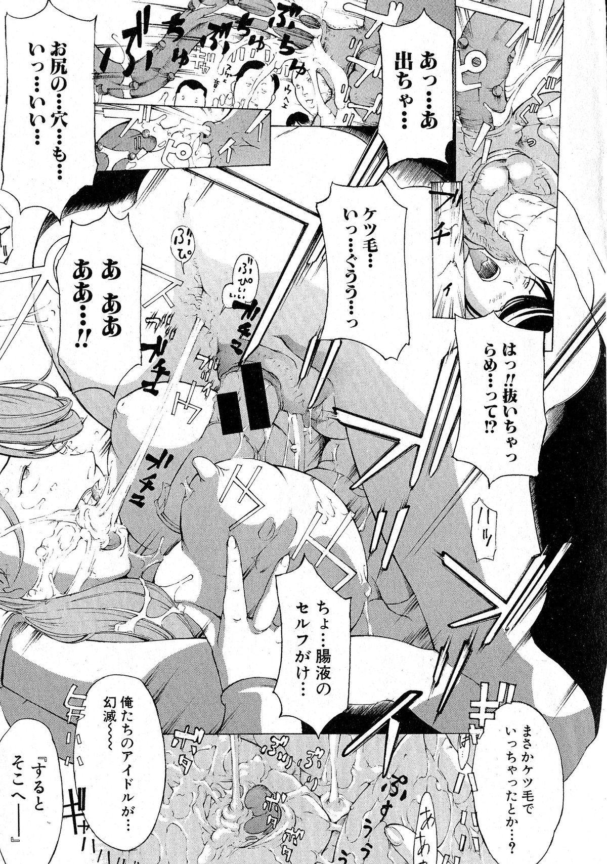 Comic Shingeki 2015-06 337