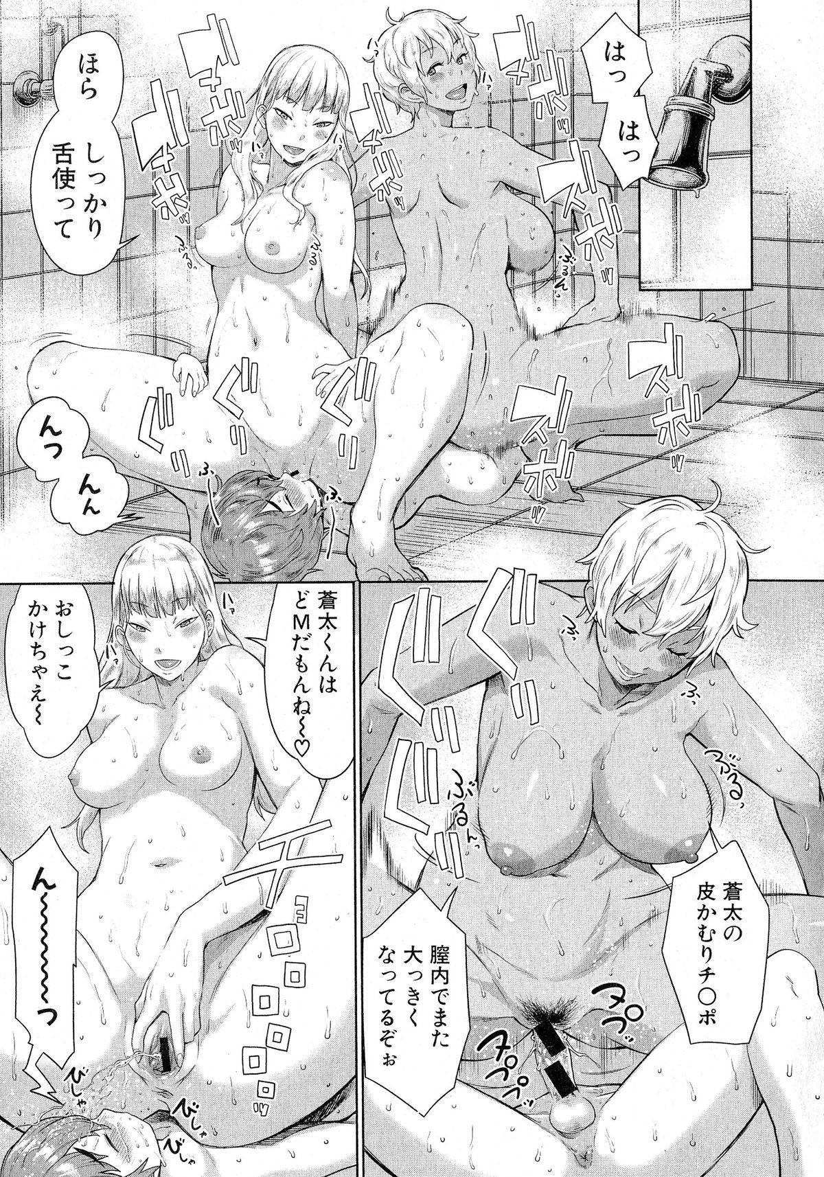 Comic Shingeki 2015-06 57