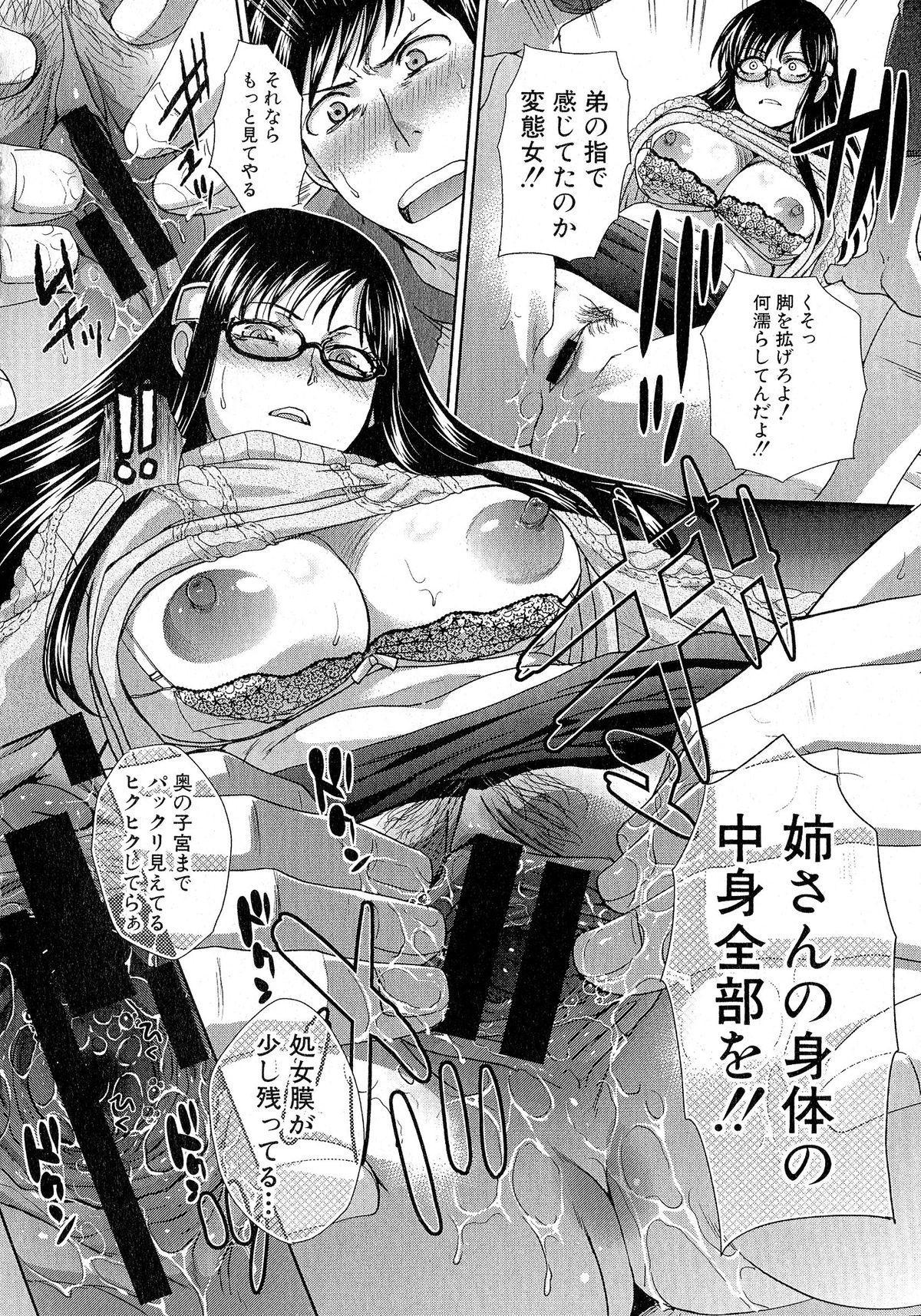 Comic Shingeki 2015-06 74