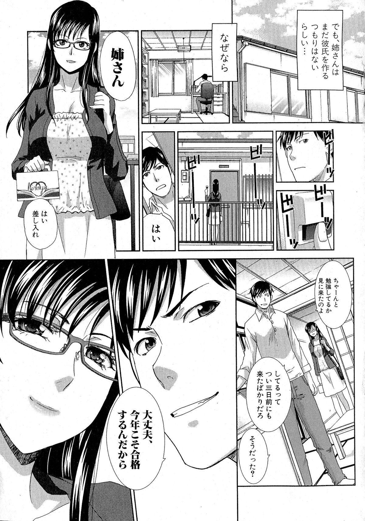 Comic Shingeki 2015-06 91