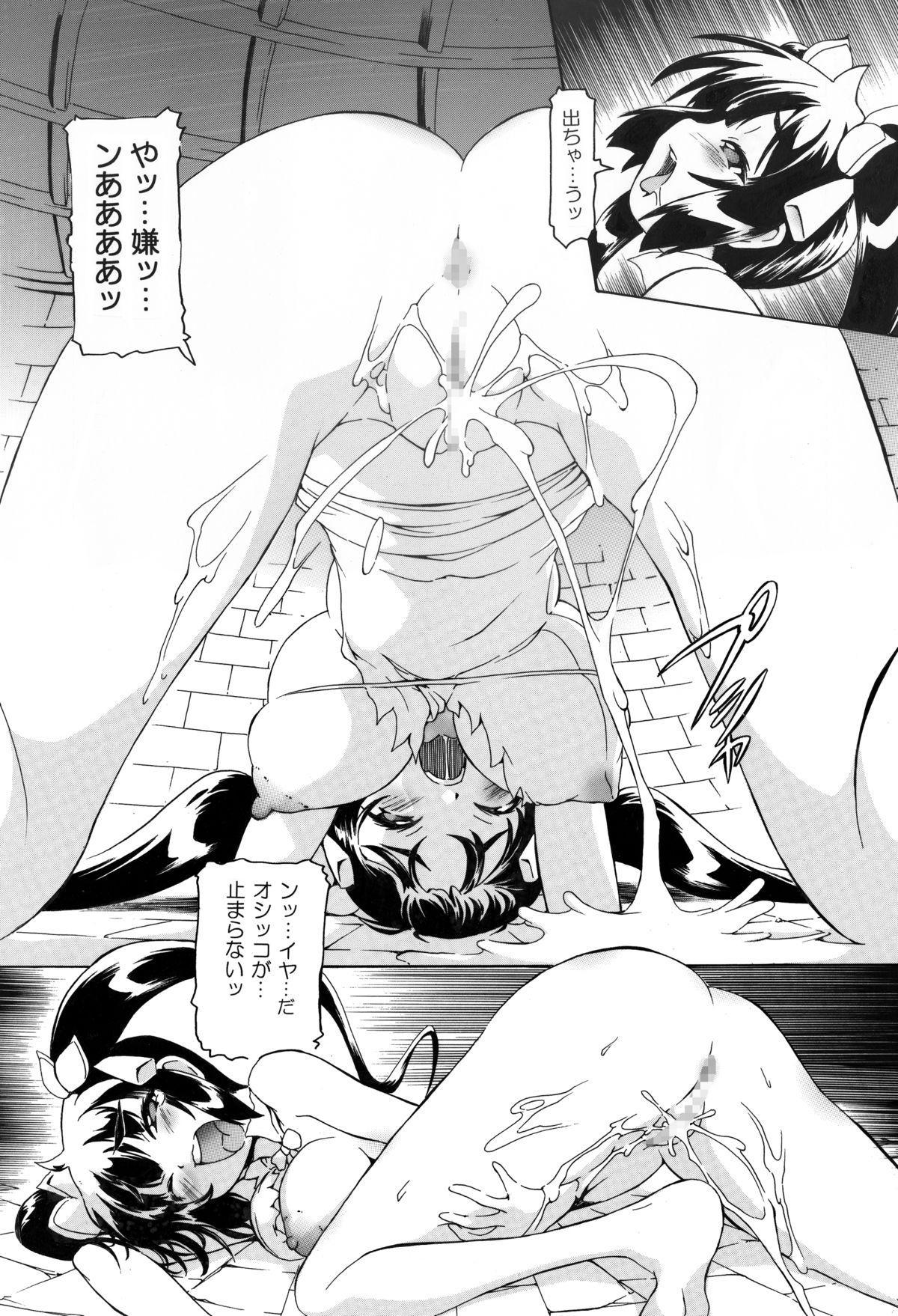 Hestia Ero Manga 3
