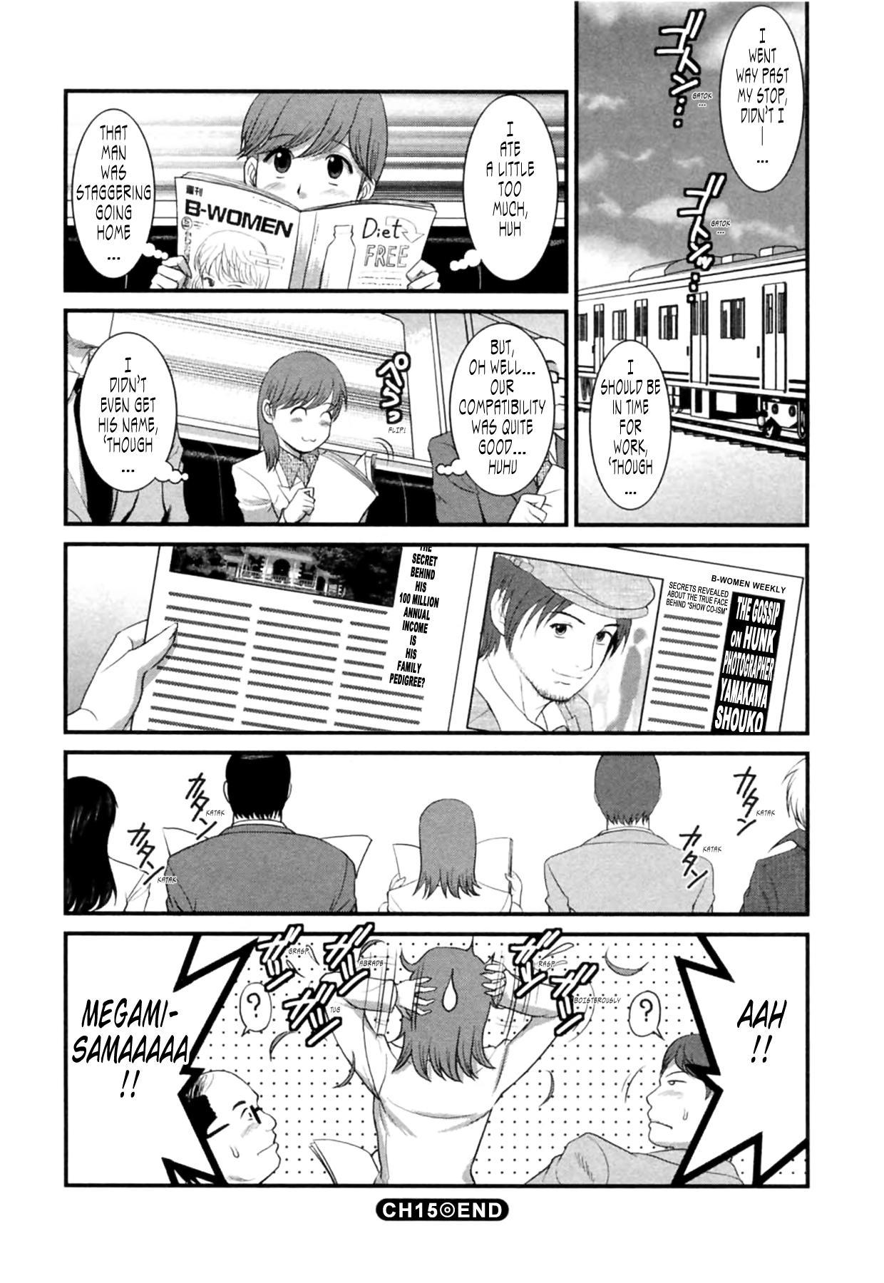[Saigado] Haken no Muuko-san 2 Ch. 11-15 [English] [Tonigobe] 106