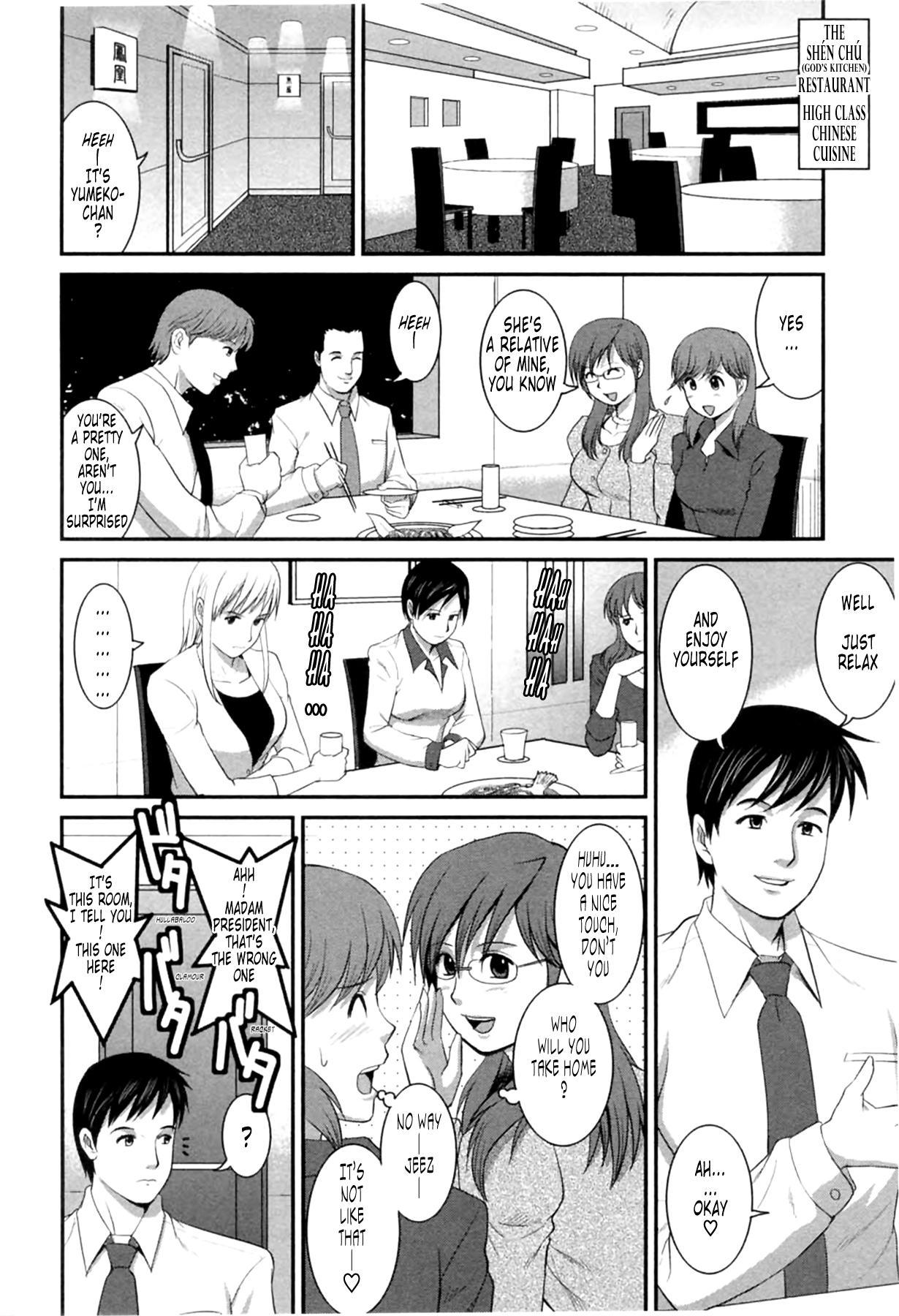 [Saigado] Haken no Muuko-san 2 Ch. 11-15 [English] [Tonigobe] 14