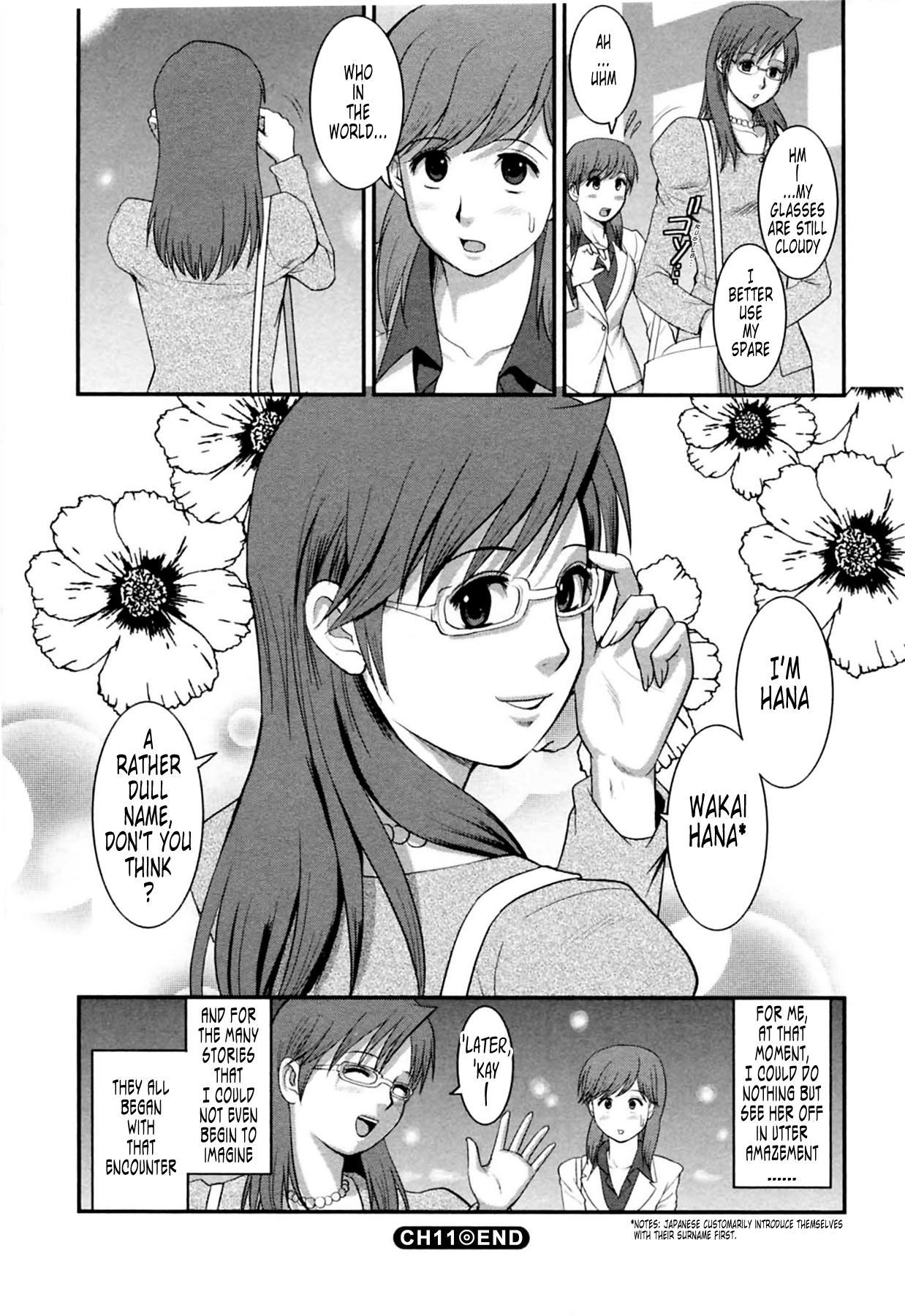 [Saigado] Haken no Muuko-san 2 Ch. 11-15 [English] [Tonigobe] 26