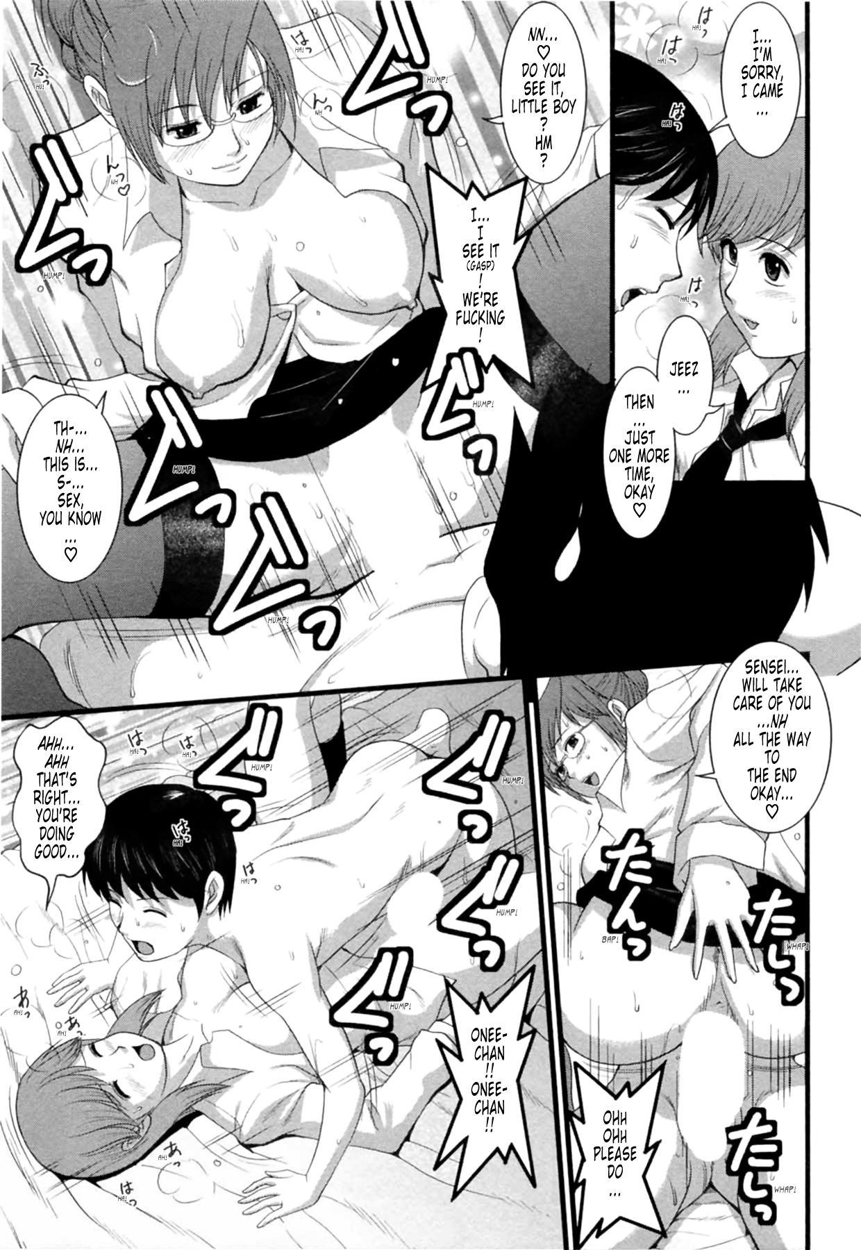 [Saigado] Haken no Muuko-san 2 Ch. 11-15 [English] [Tonigobe] 43