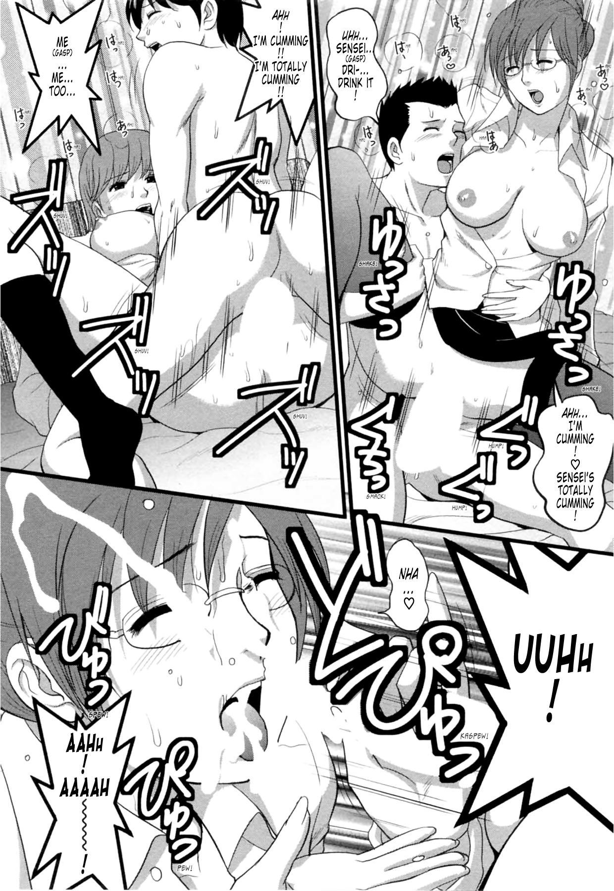 [Saigado] Haken no Muuko-san 2 Ch. 11-15 [English] [Tonigobe] 44