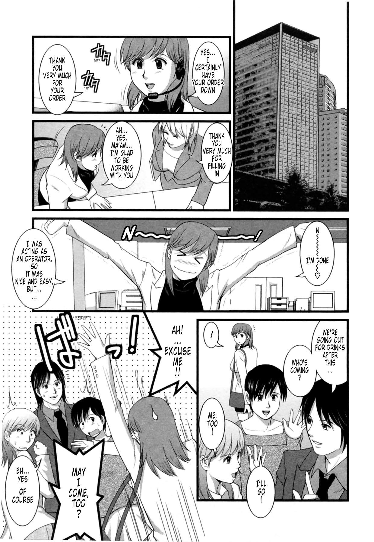 [Saigado] Haken no Muuko-san 2 Ch. 11-15 [English] [Tonigobe] 51