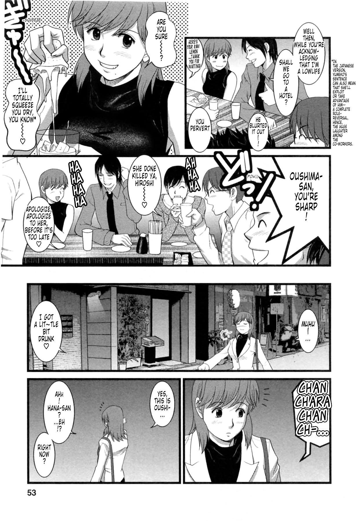[Saigado] Haken no Muuko-san 2 Ch. 11-15 [English] [Tonigobe] 53