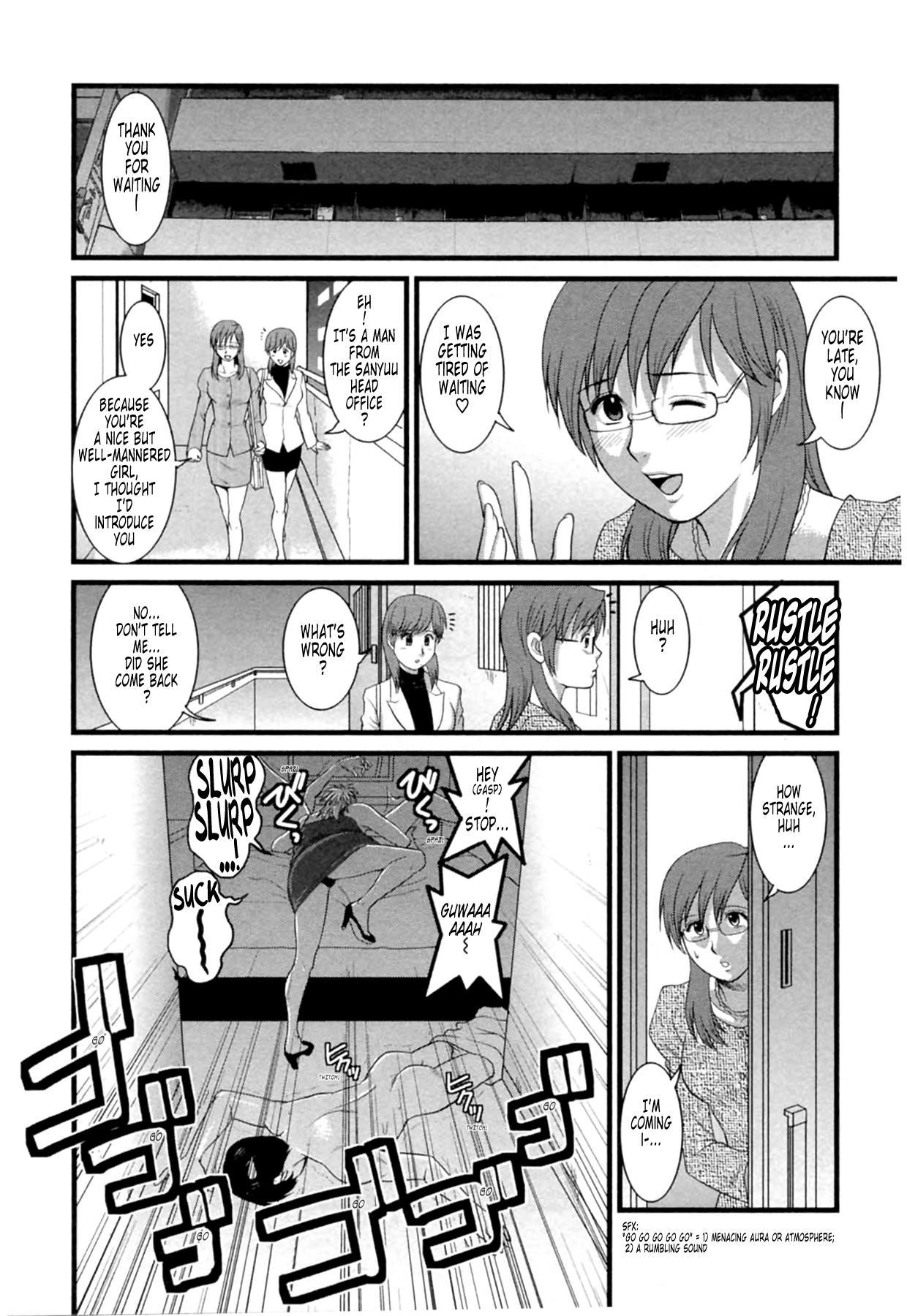 [Saigado] Haken no Muuko-san 2 Ch. 11-15 [English] [Tonigobe] 54