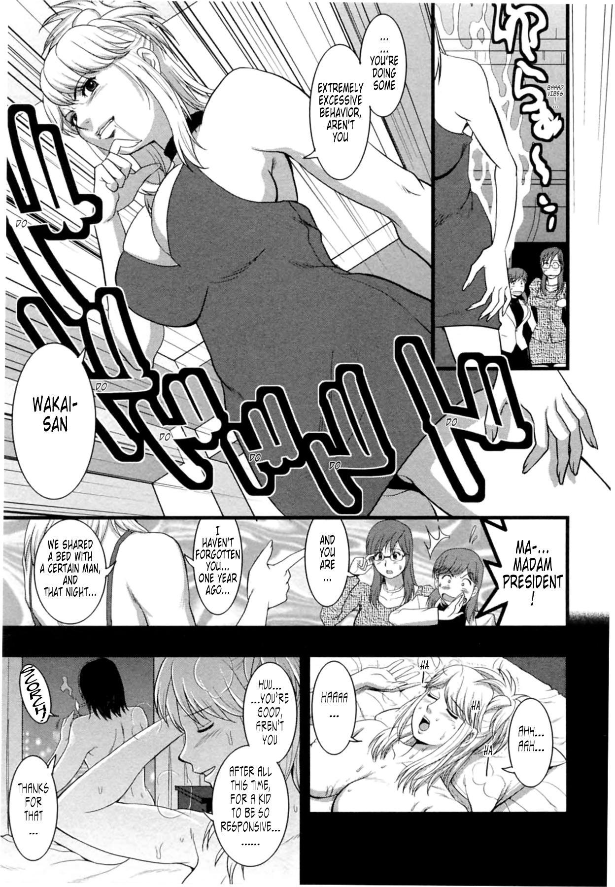 [Saigado] Haken no Muuko-san 2 Ch. 11-15 [English] [Tonigobe] 55