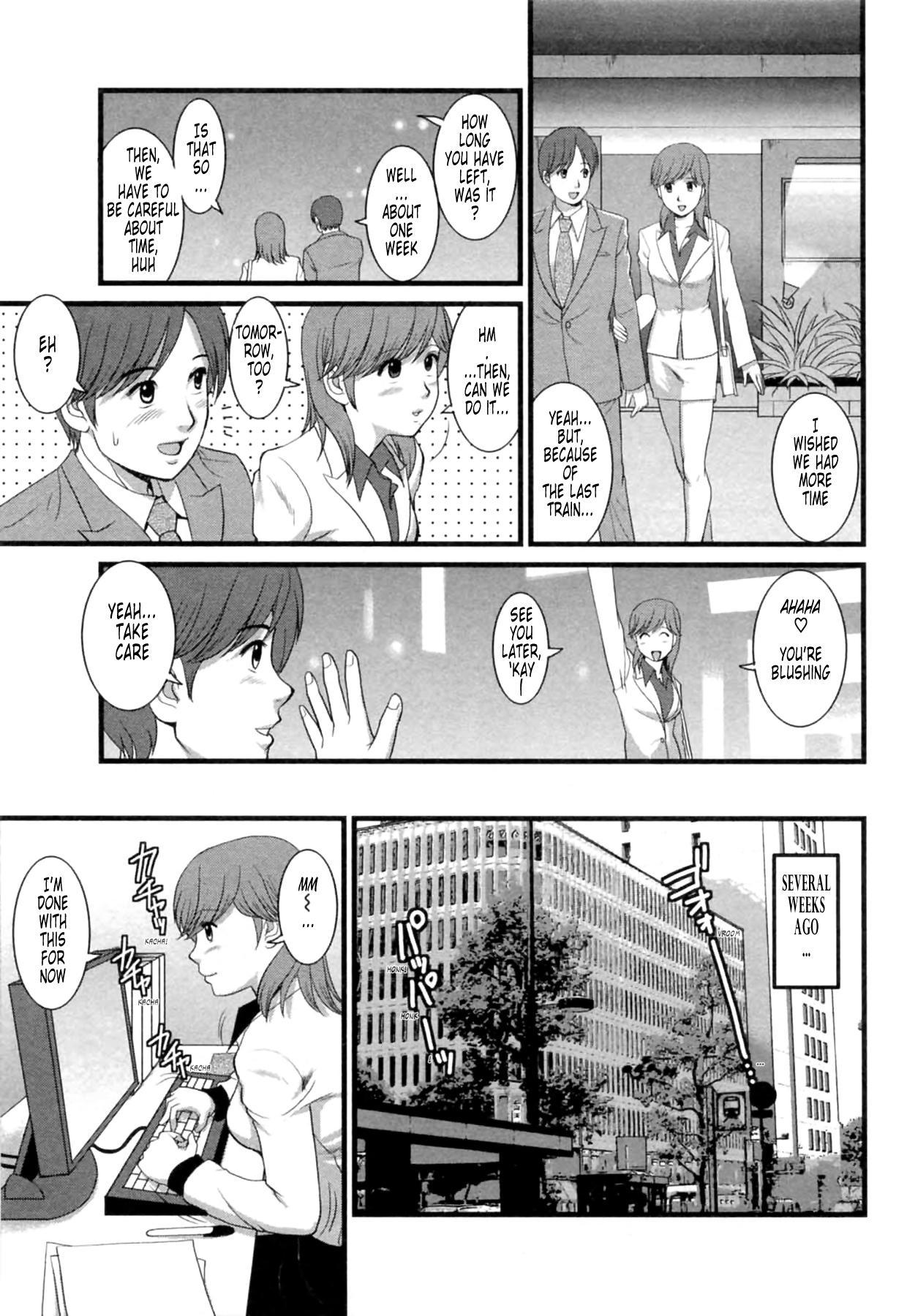 [Saigado] Haken no Muuko-san 2 Ch. 11-15 [English] [Tonigobe] 71