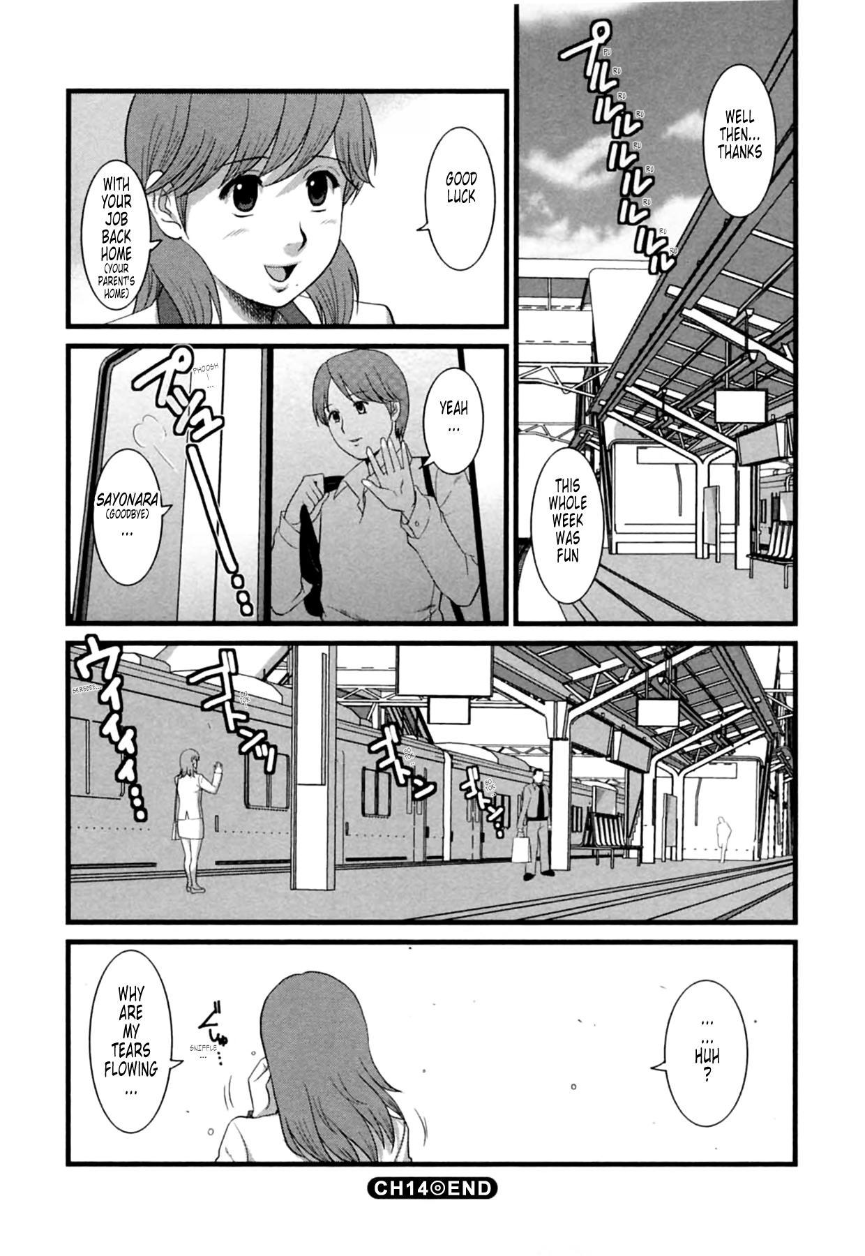 [Saigado] Haken no Muuko-san 2 Ch. 11-15 [English] [Tonigobe] 86