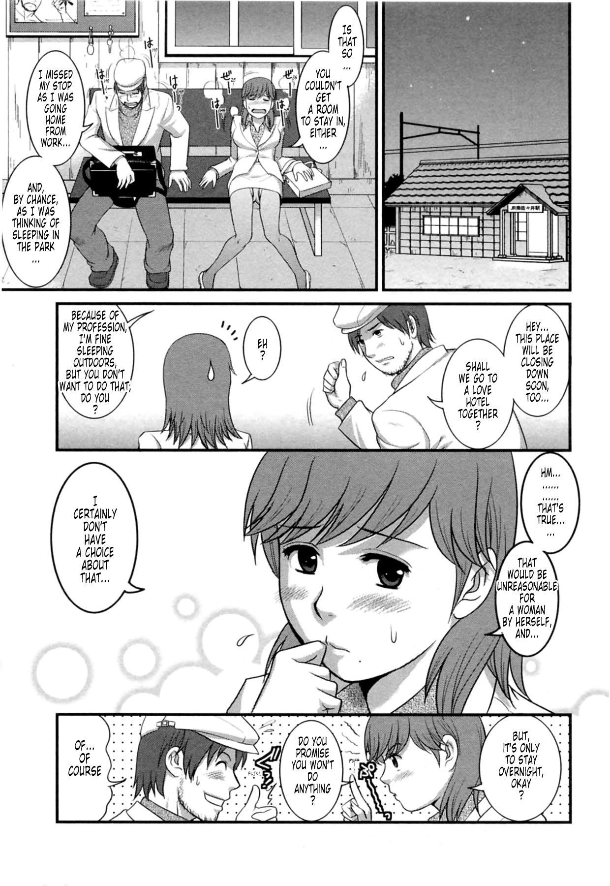 [Saigado] Haken no Muuko-san 2 Ch. 11-15 [English] [Tonigobe] 97