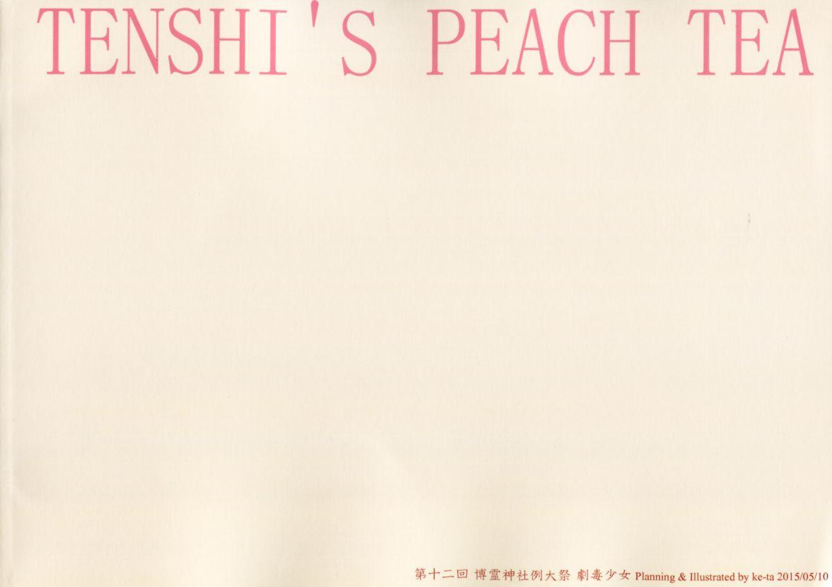 Tenshi no Momocha - Tenshi's Peach Tea 17