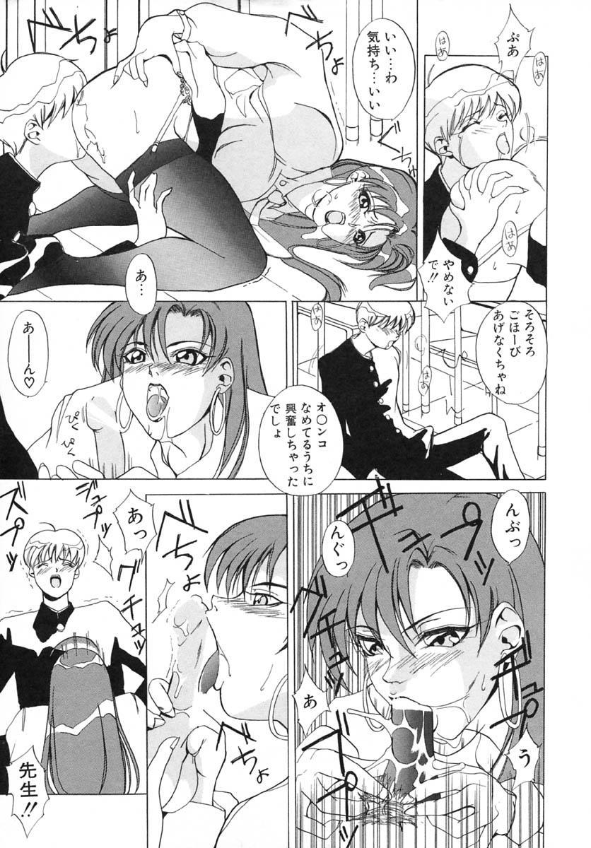 Akuma Kyoushi x 5 - Devil Teacher by Five 11