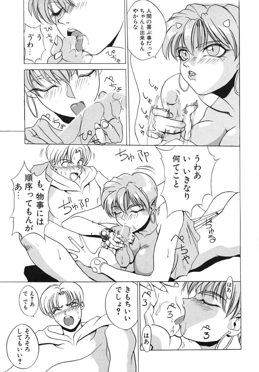Akuma Kyoushi x 5 - Devil Teacher by Five 129