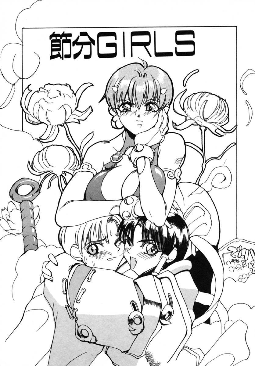 Akuma Kyoushi x 5 - Devil Teacher by Five 141