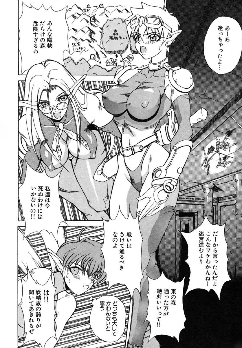 Akuma Kyoushi x 5 - Devil Teacher by Five 24