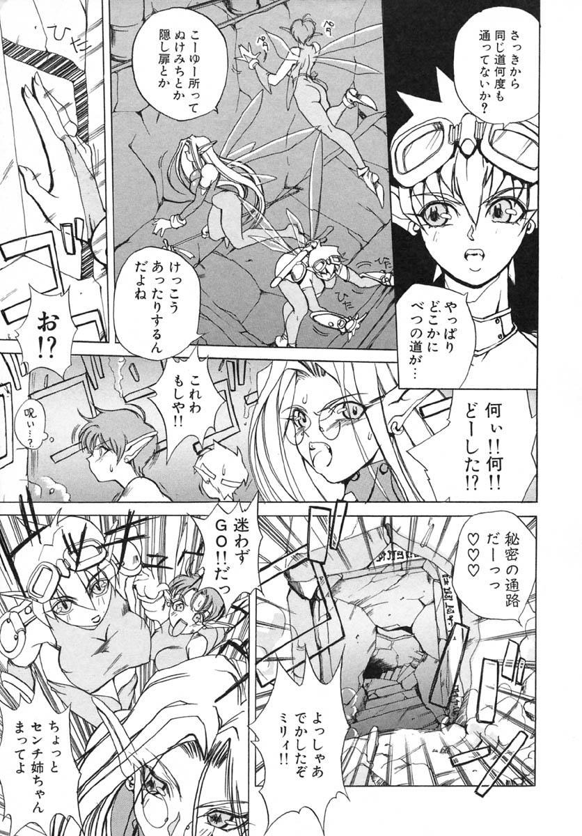 Akuma Kyoushi x 5 - Devil Teacher by Five 27